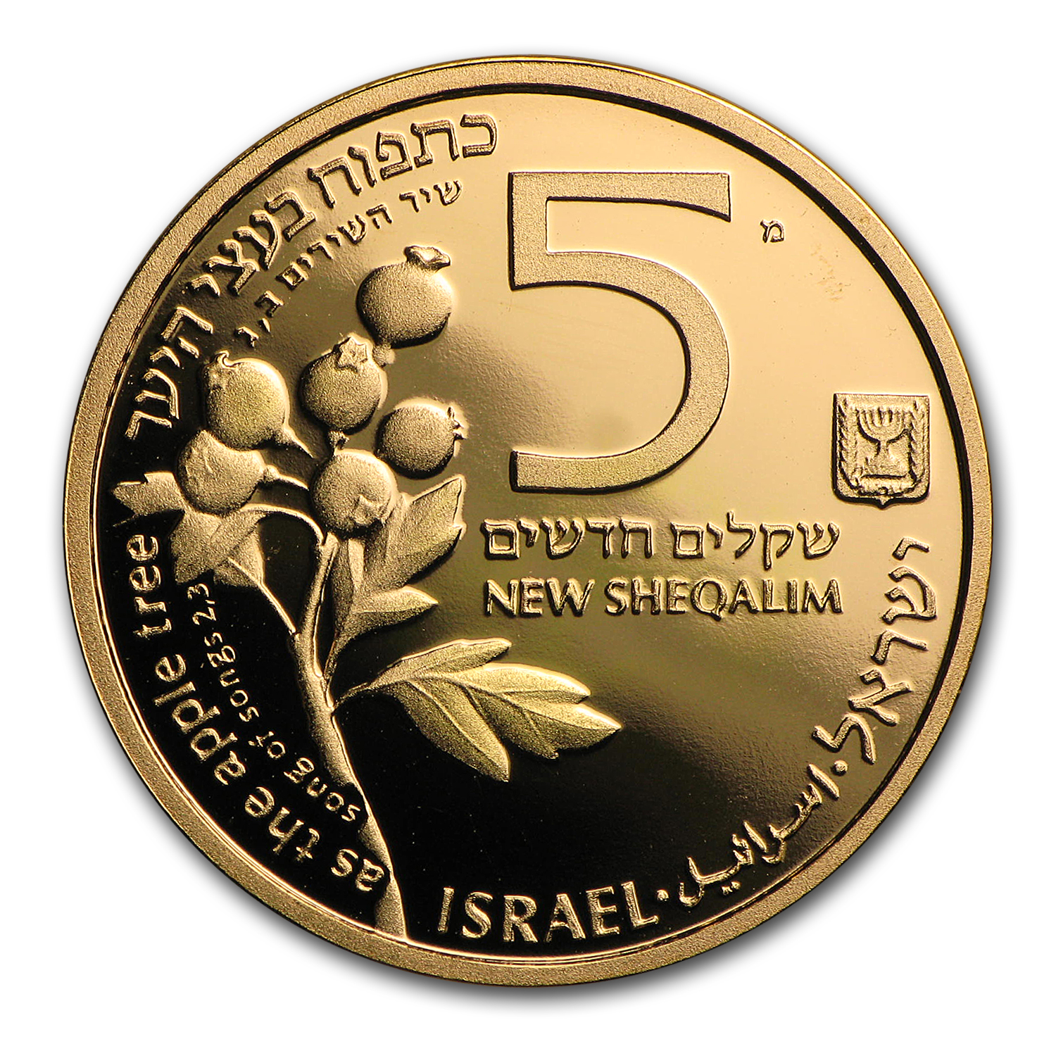 1993 Israel Proof Gold 5 Sheqalim Wildlife Series Hart & Apples