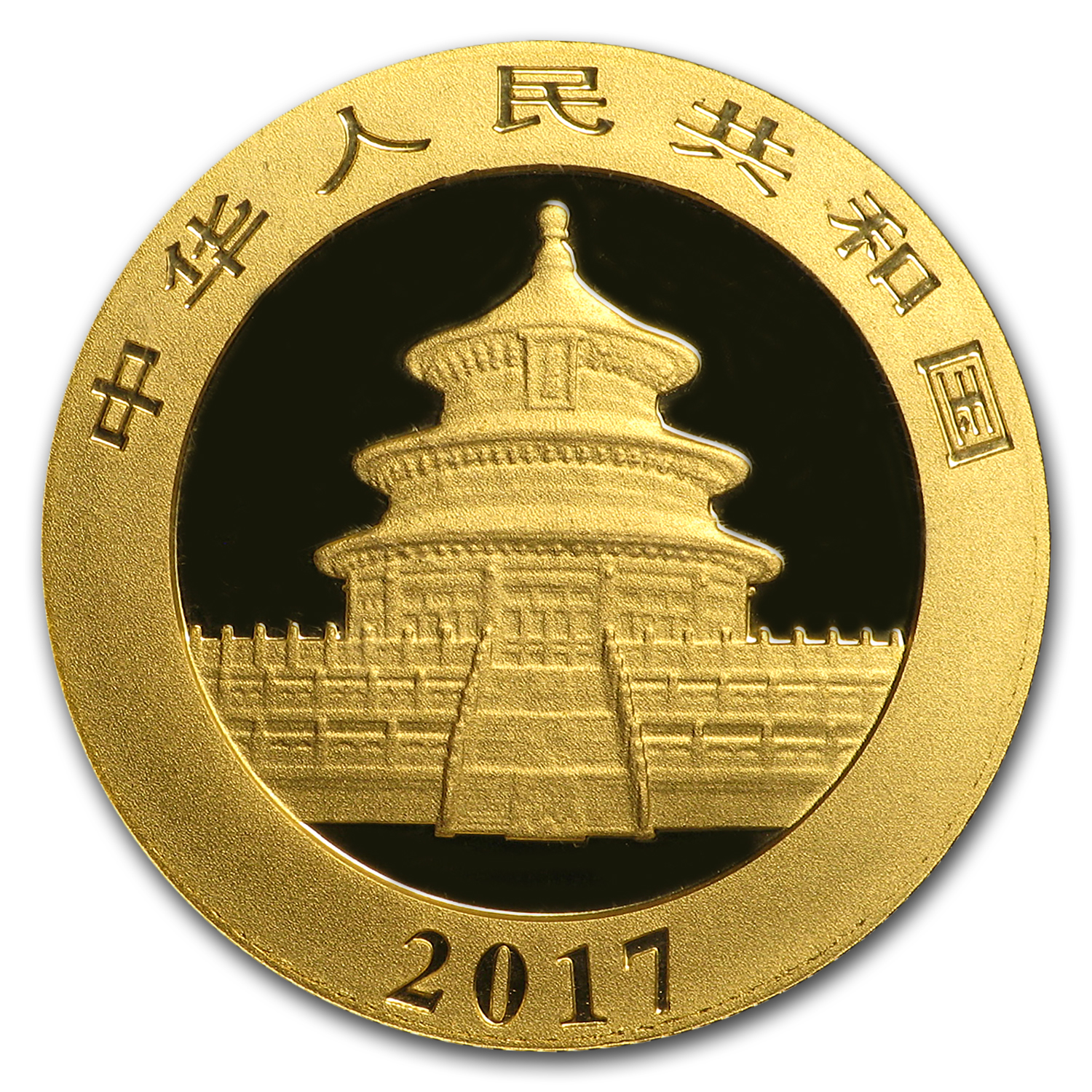 2017 China 3 gram Gold Panda BU (Sealed)