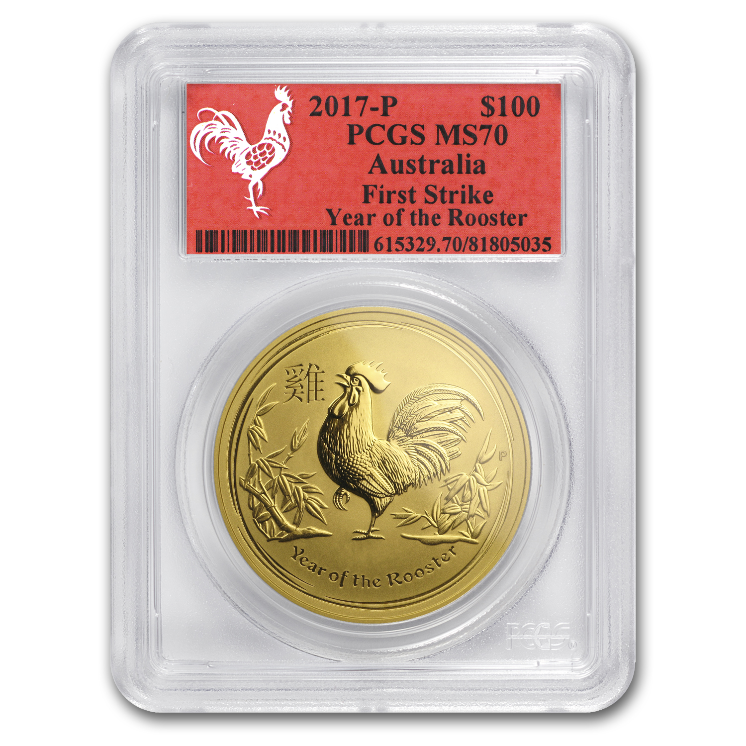 2017 Australia 1 oz Gold Lunar Rooster FS MS-70 PCGS (Red Label)