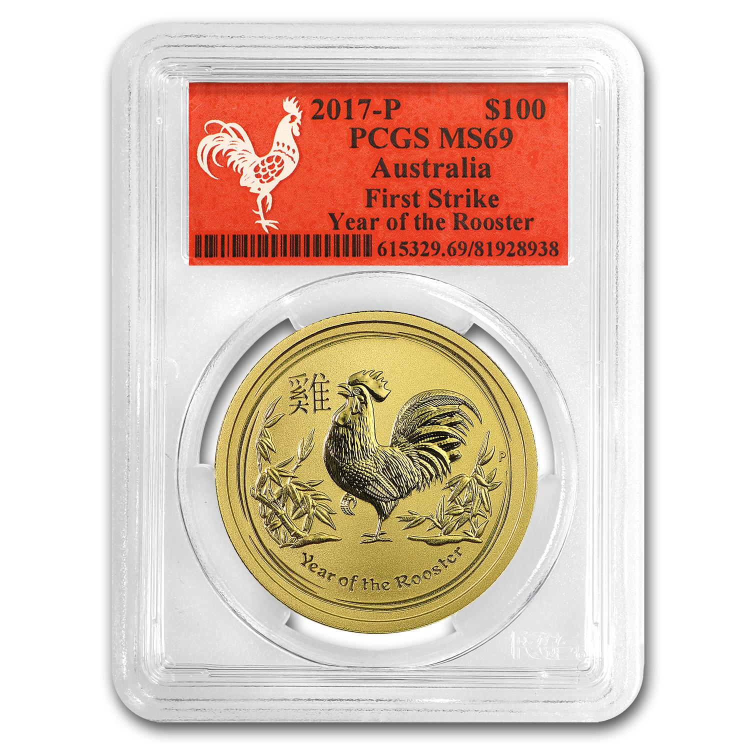 2017 Australia 1 oz Gold Lunar Rooster MS-69 PCGS (FS, Red Label)