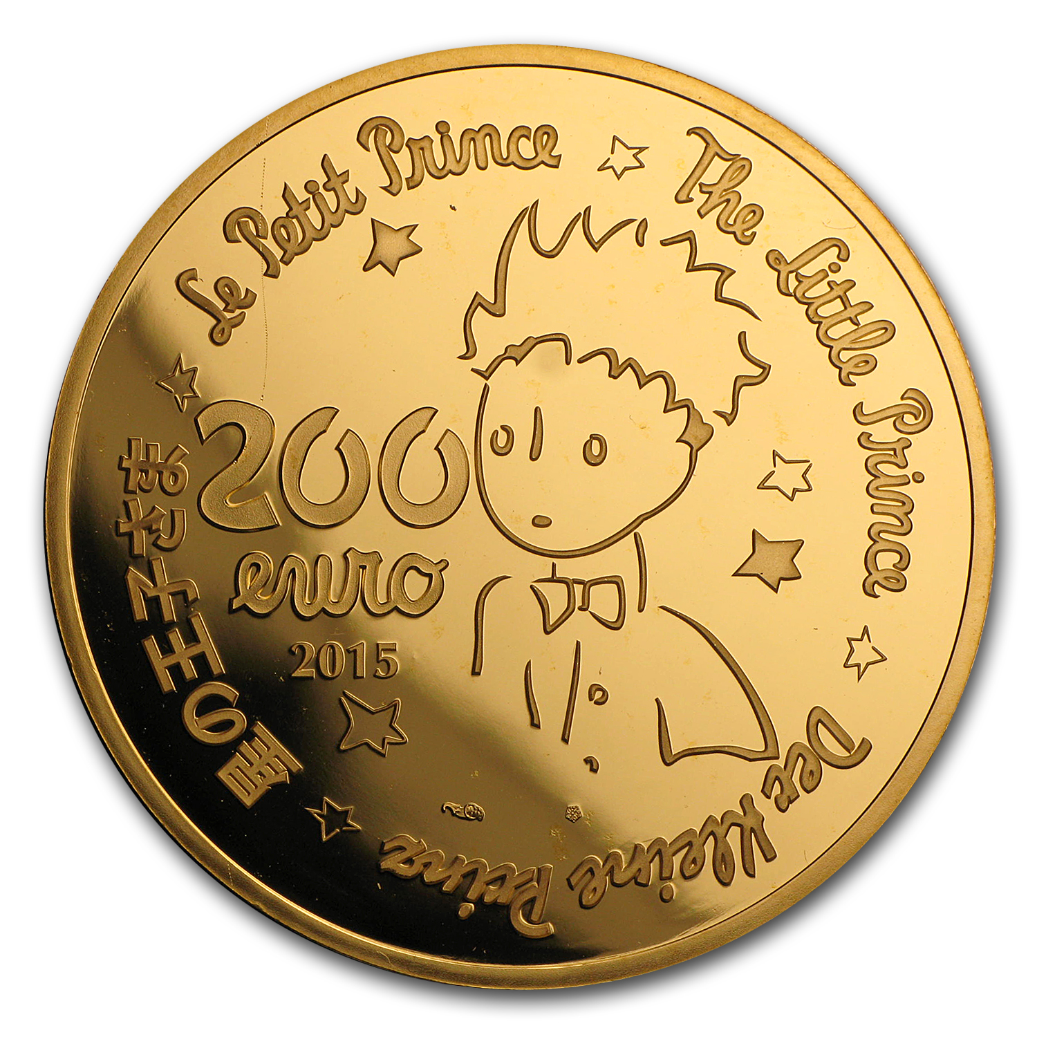 2015 France 1 oz Gold €200 The Little Prince (Scruffy)