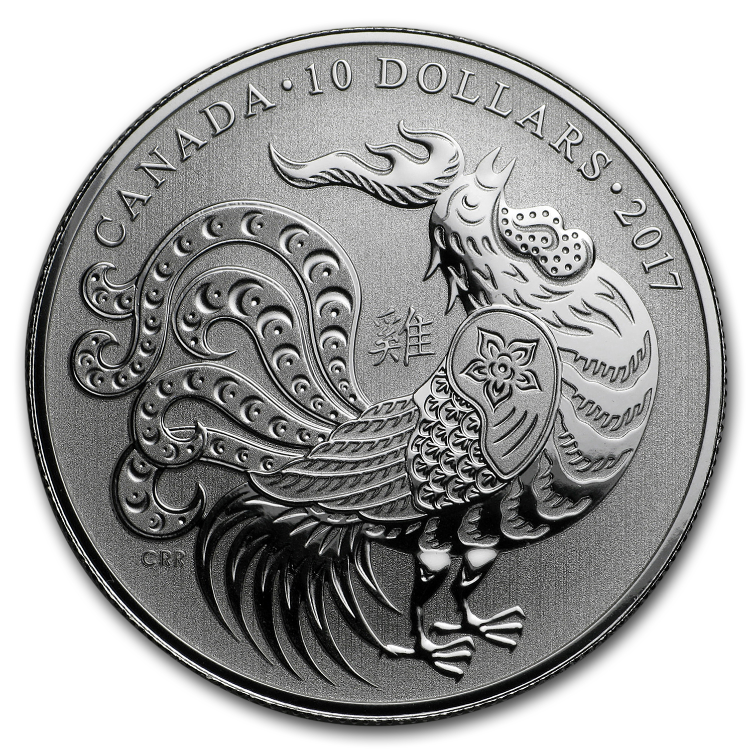 2017 1/2 oz Proof Silver $10 Lunar Year of the Rooster