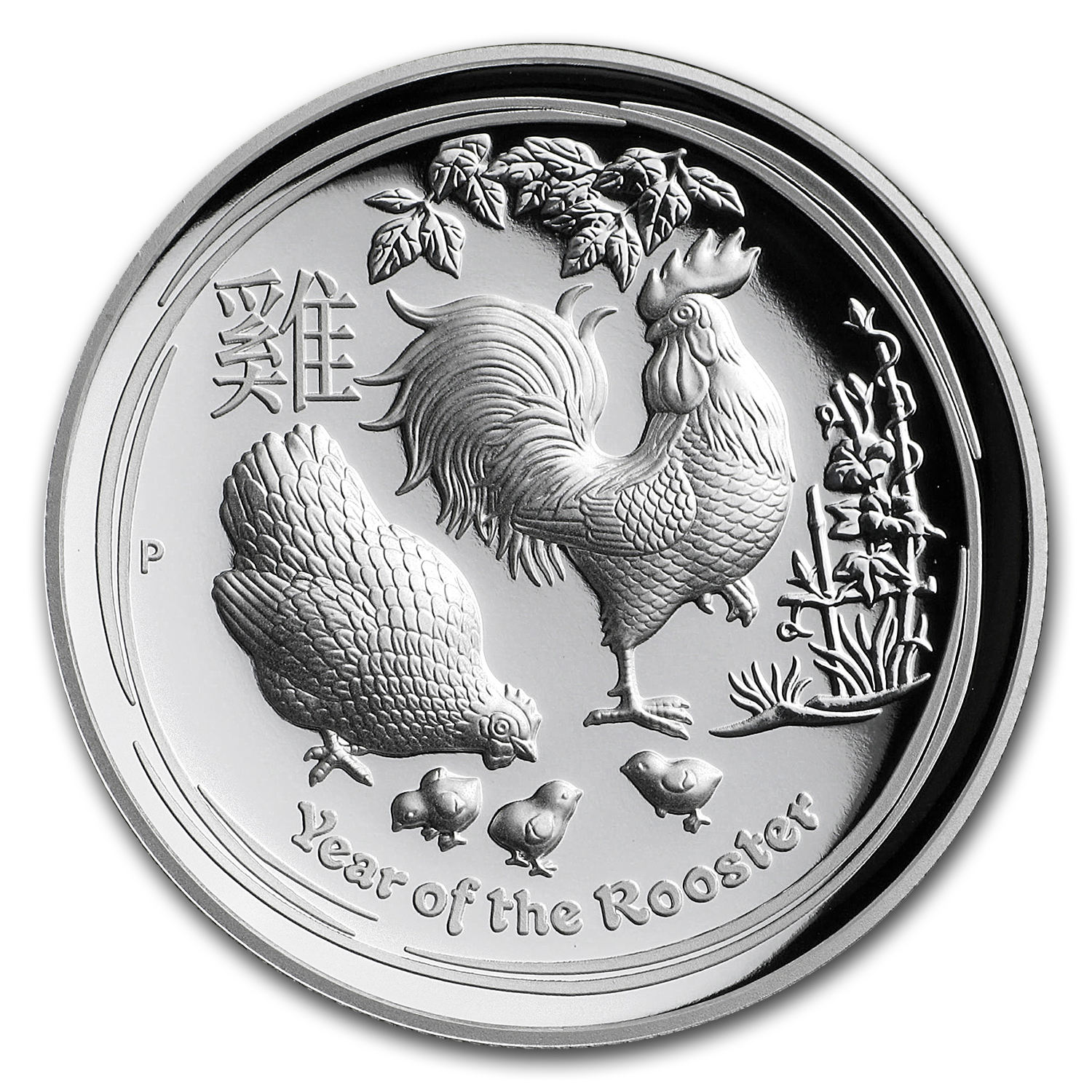 2017 Australia 1 oz Silver Proof Lunar Rooster High Relief