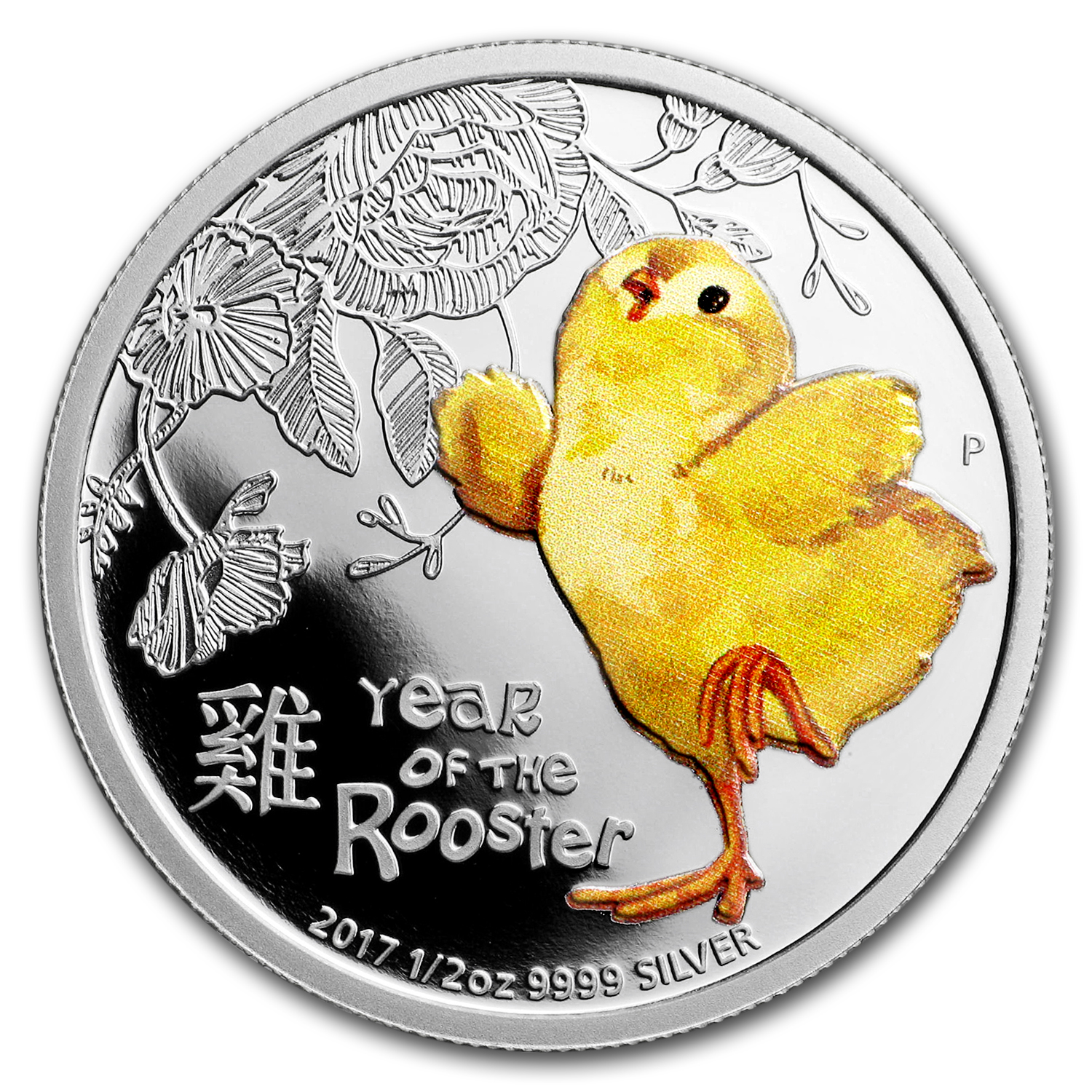 2017 Tuvalu 1/2 oz Silver Lunar Baby Rooster Proof (Colorized)