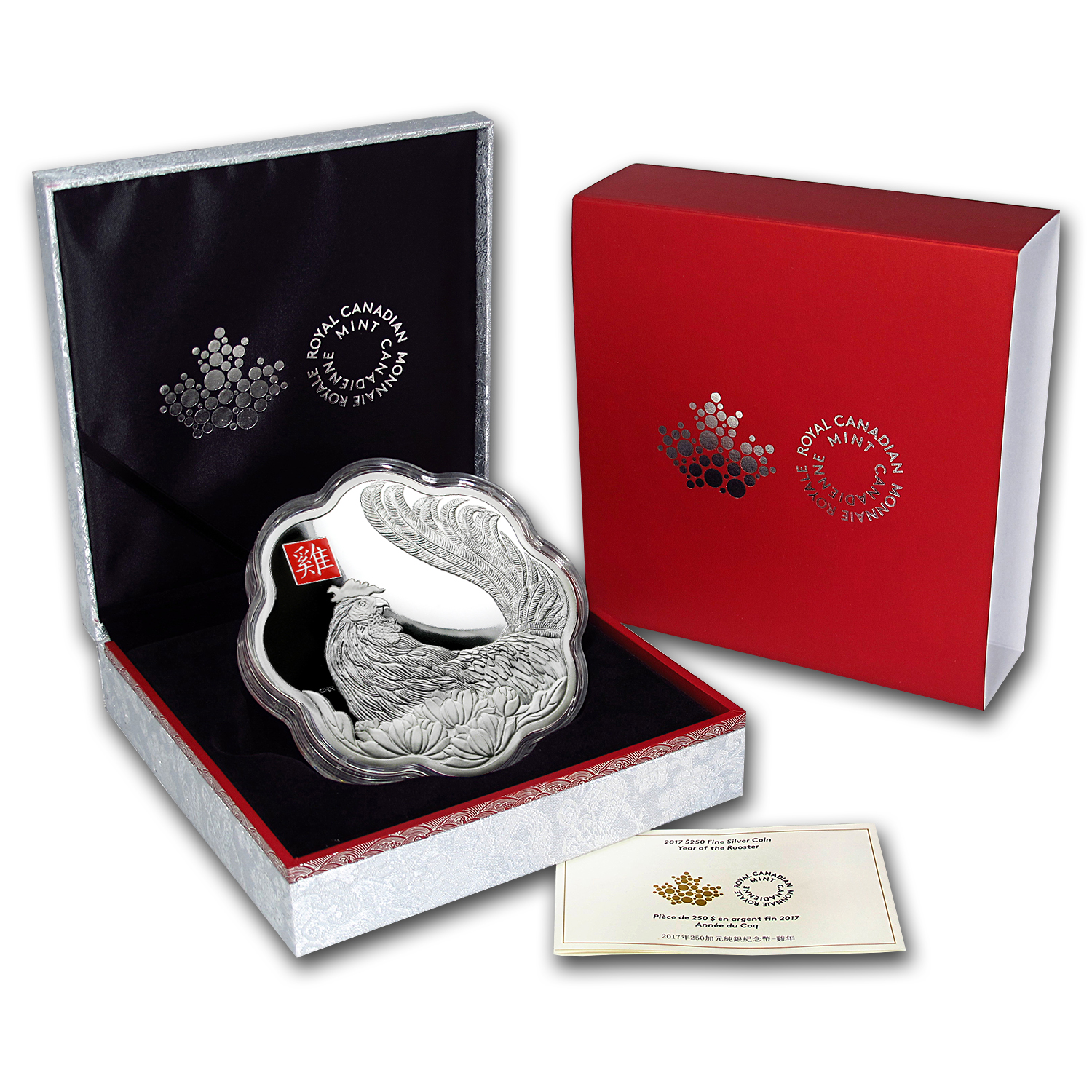 2017 Canada 1 kilo Silver $250 Year of the Rooster Proof