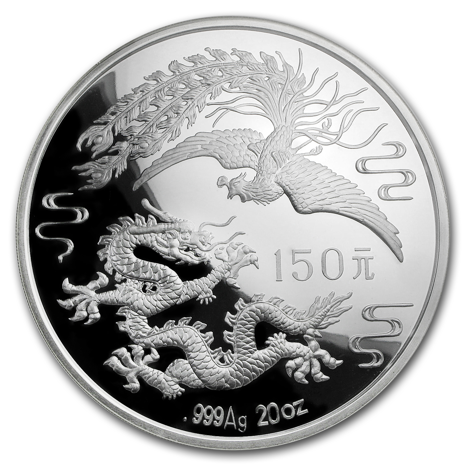 1990 China 20 oz Silver 150 Yuan Dragon and Phoenix PF-67 NGC