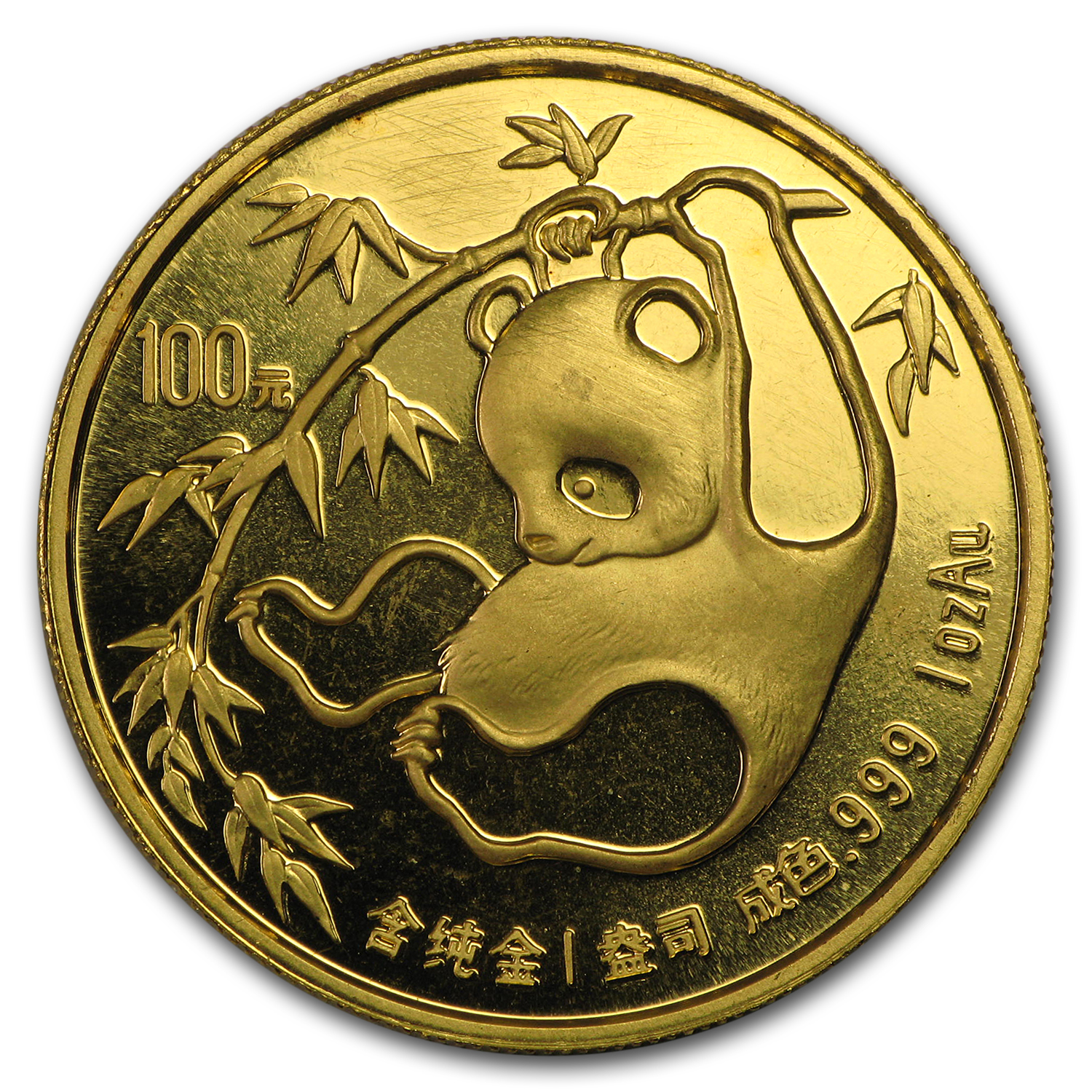 1985 China 1 oz Gold Panda BU (Not Sealed)