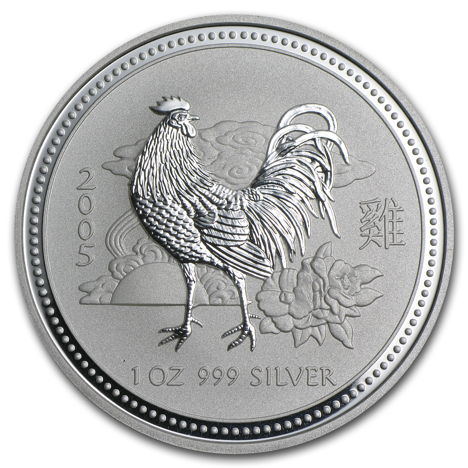 2005 Australia 1 oz Silver Year of the Rooster BU