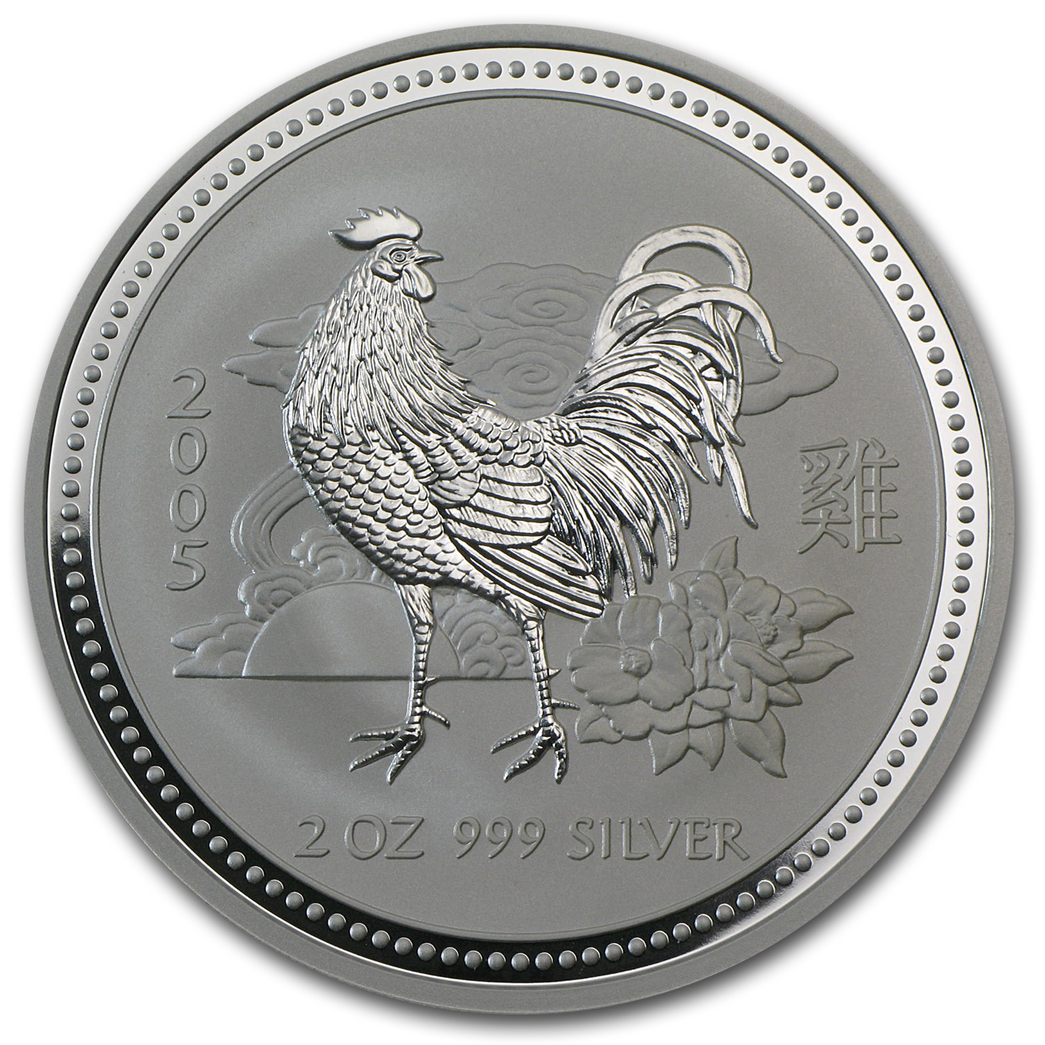 2005 Australia 2 oz Silver Year of the Rooster BU