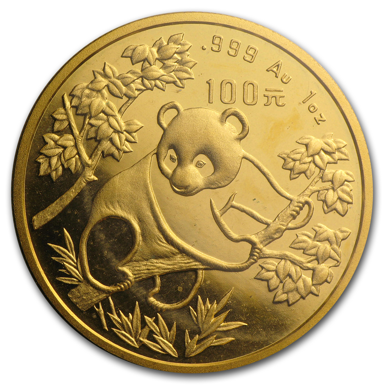 1992 China 1 oz Gold Panda Small Date BU (Sealed)