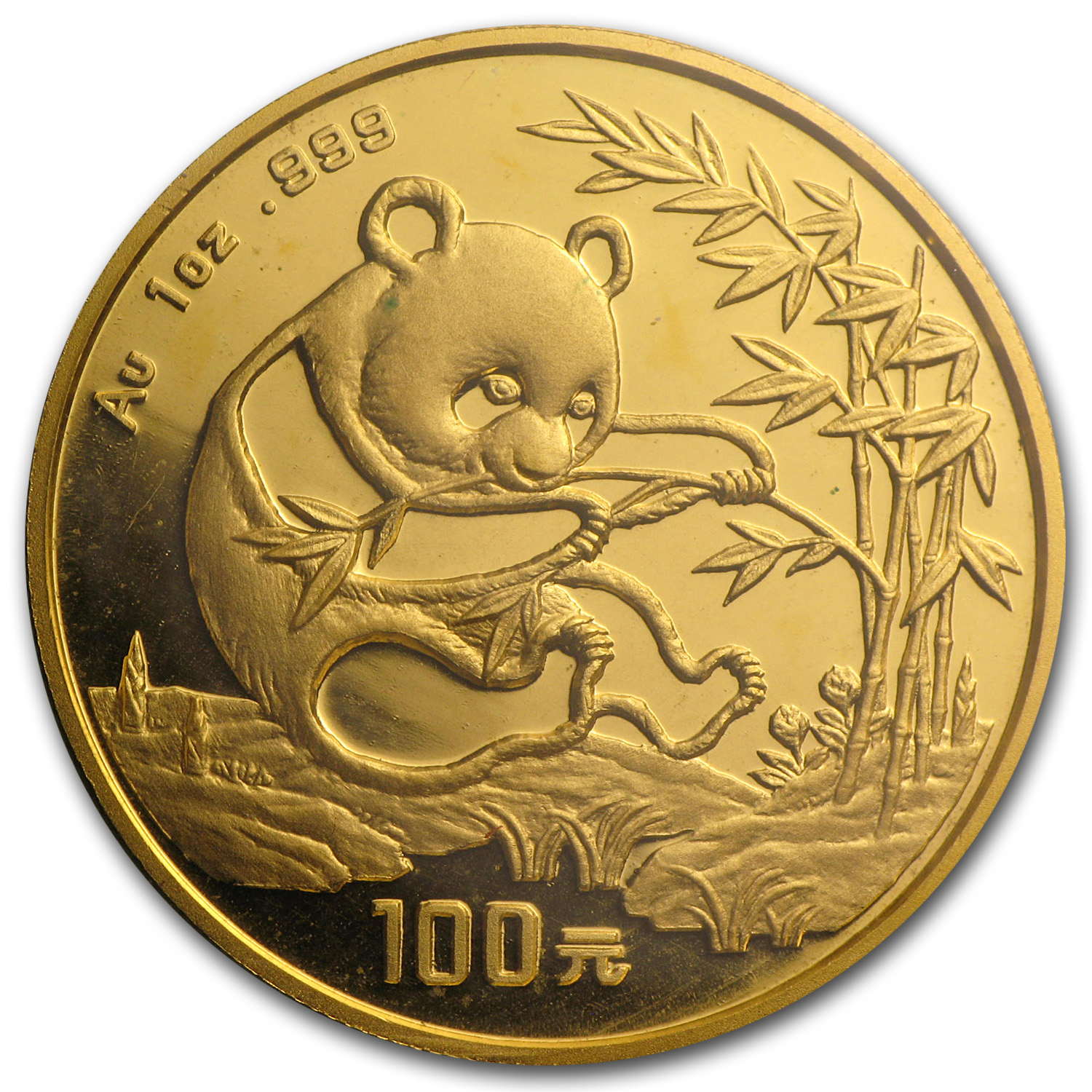 1994 China 1 oz Gold Panda Small Date BU (Sealed)