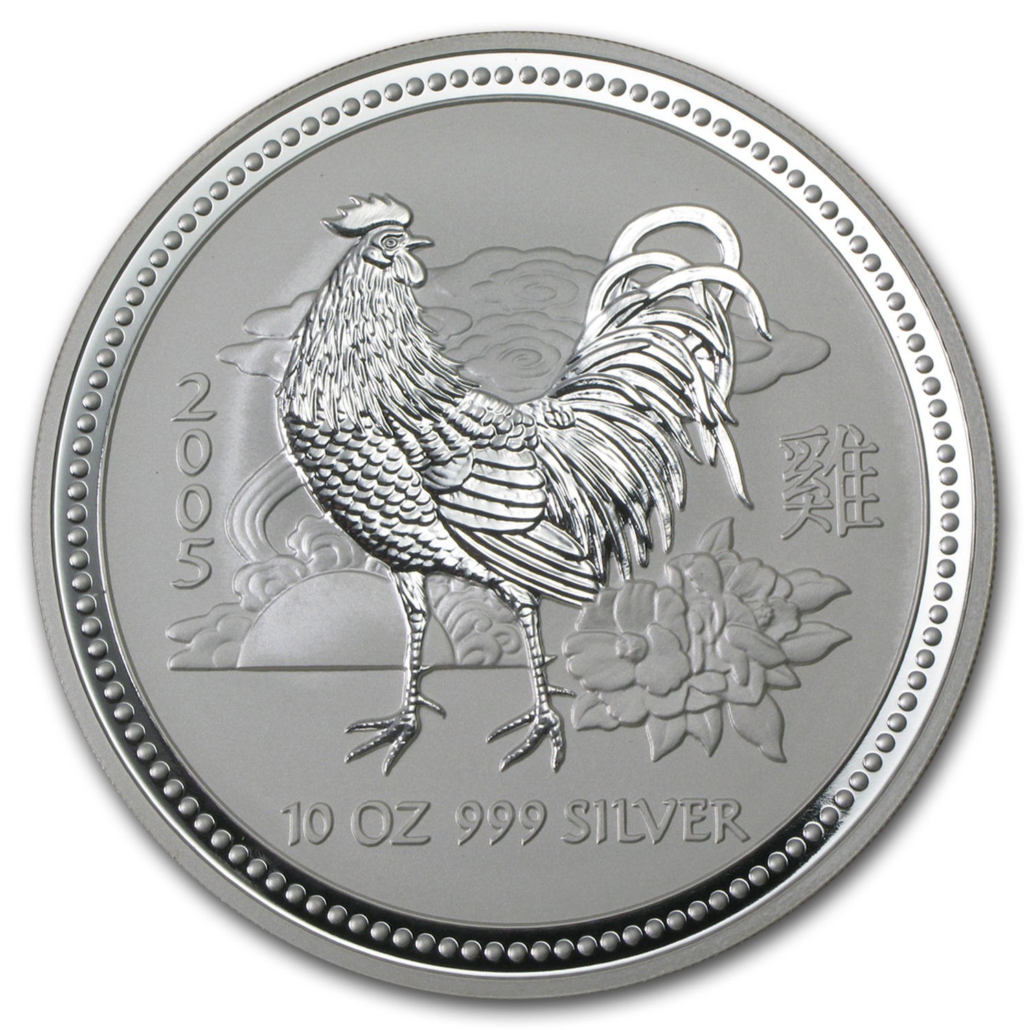 2005 10 oz Silver Lunar Year of the Rooster (Series I)