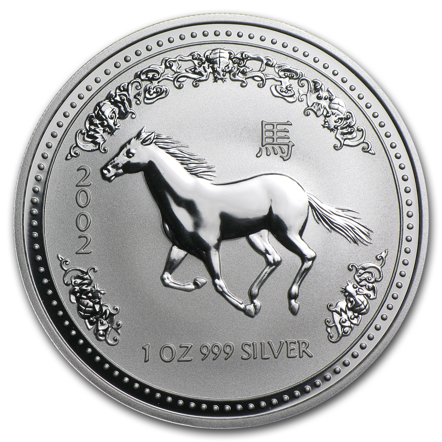 2002 Australia 1 oz Silver Year of the Horse BU