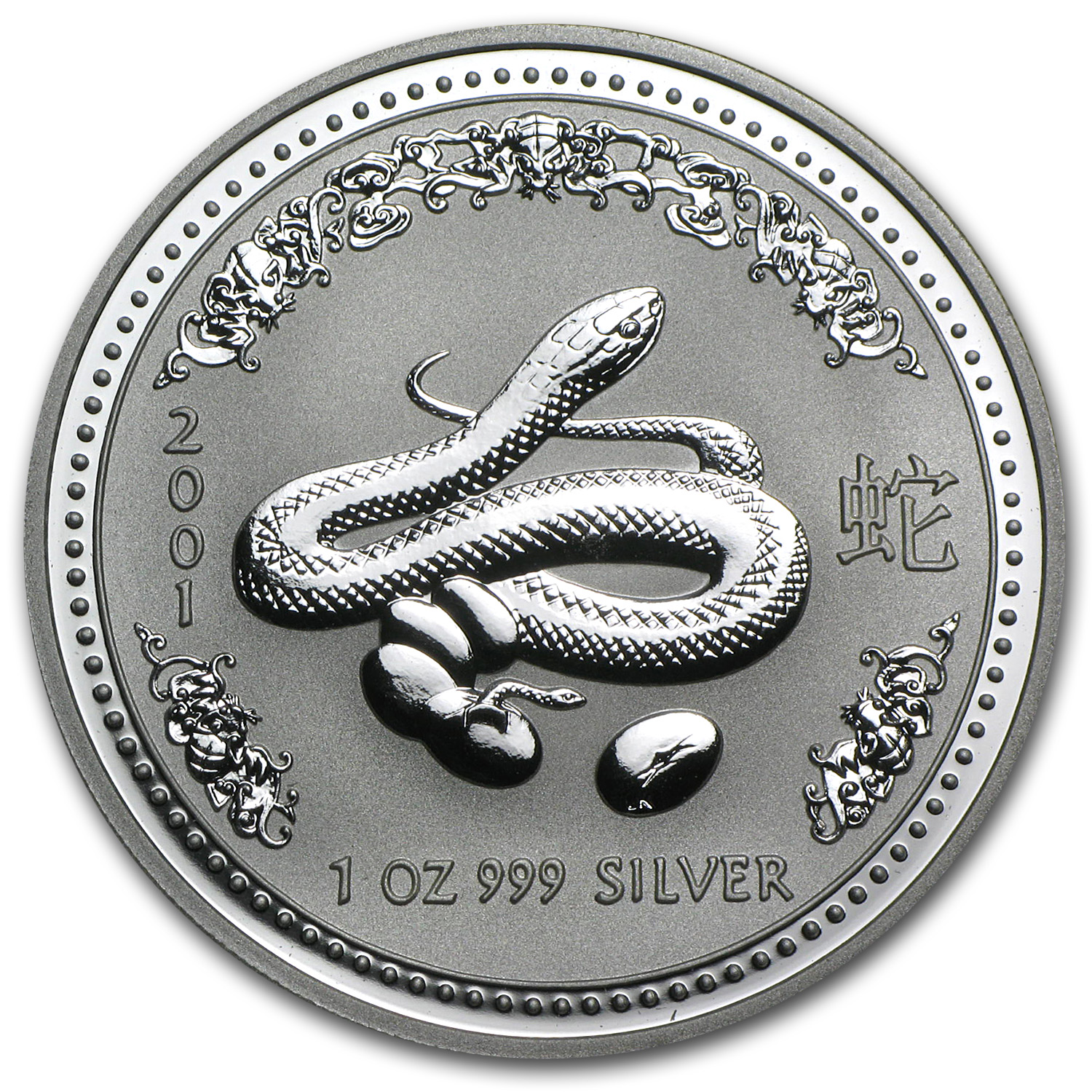 2001 Australia 1 oz Silver Year of the Snake BU