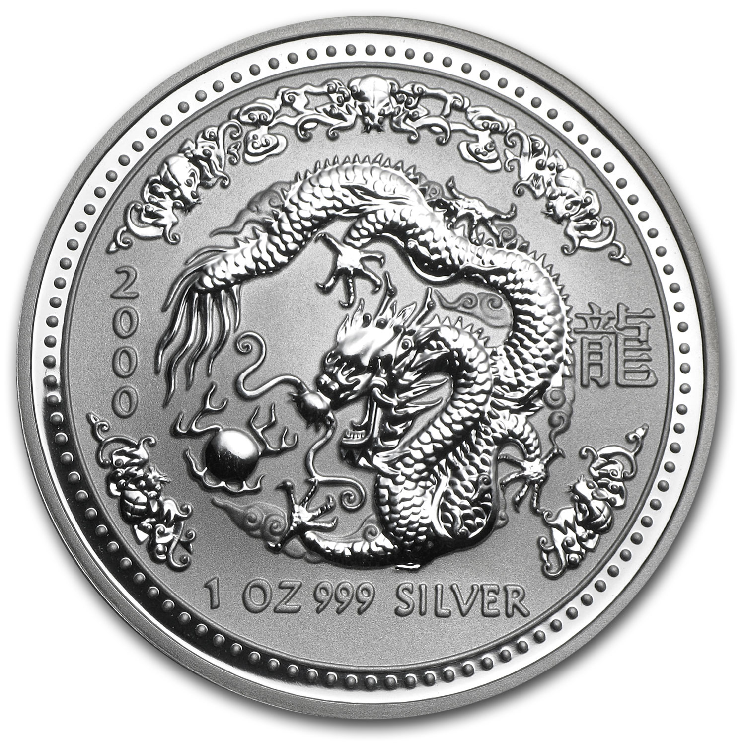 2000 1 oz Silver Australian Year of the Dragon BU