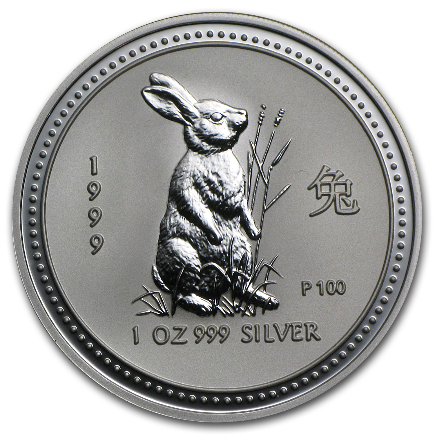 1999 1 oz Silver Lunar Year of the Rabbit (Series I)