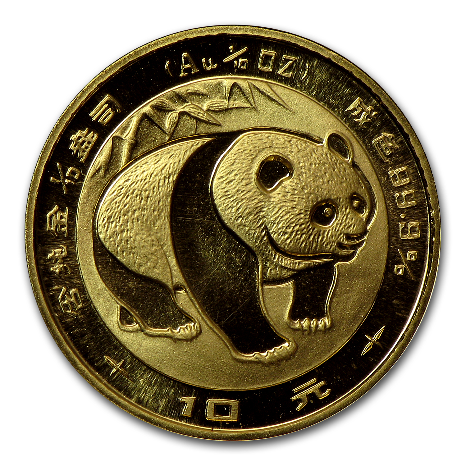 1983 China 1/10 oz Gold Panda BU (Not Sealed)