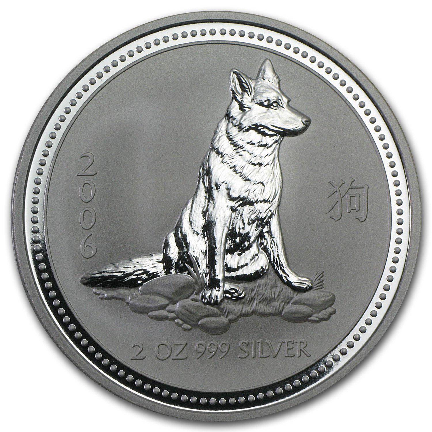 2006 Australia 2 oz Silver Year of the Dog BU