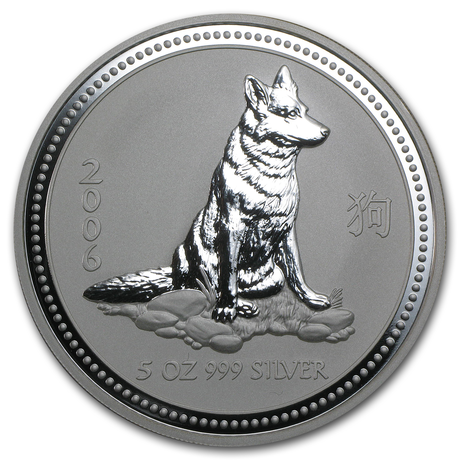 2006 Australia 5 oz Silver Year of the Dog BU