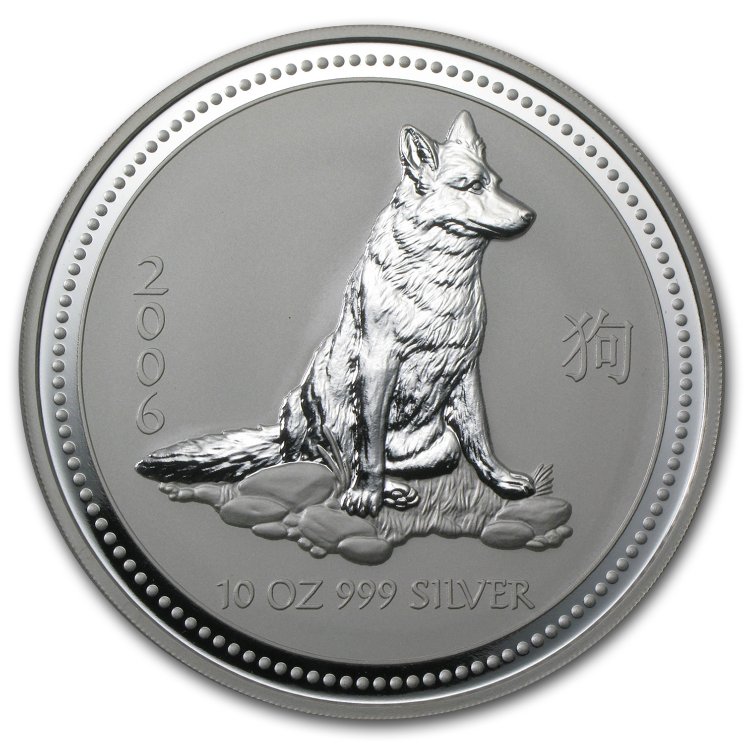 2006 10 oz Silver Australian Year of the Dog BU
