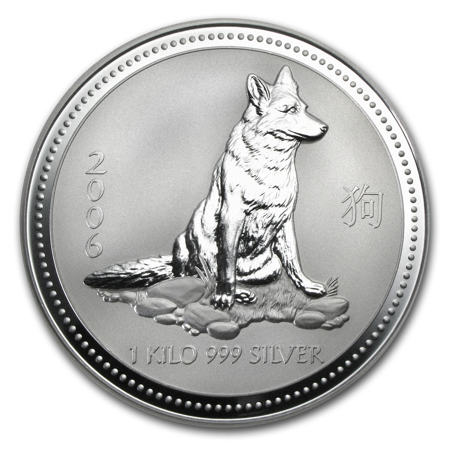 2006 Australia 1 kilo Silver Year of the Dog BU
