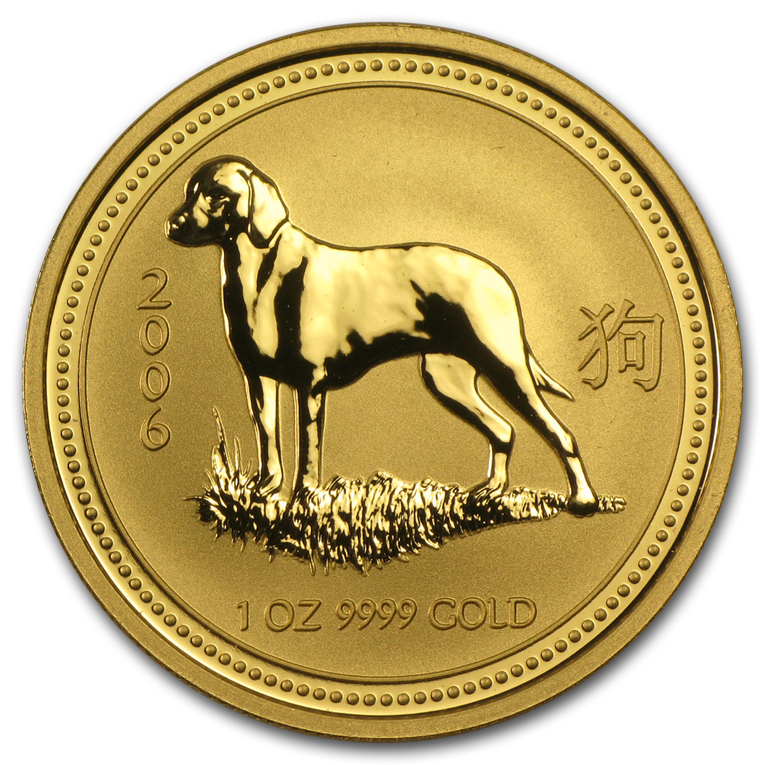 2006 1 oz Gold Lunar Year of the Dog BU (Series I)