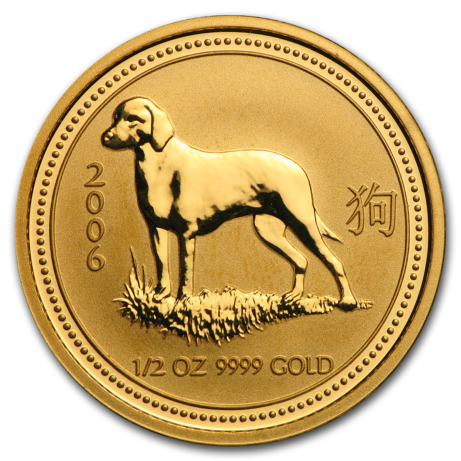 2006 1/2 oz Gold Lunar Year of the Dog BU (Series I)
