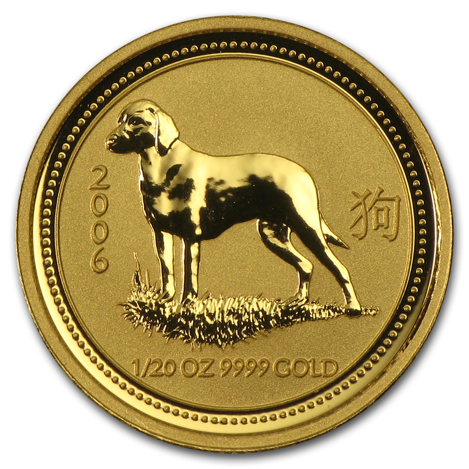 2006 1/20 oz Gold Lunar Year of the Dog BU (Series I)