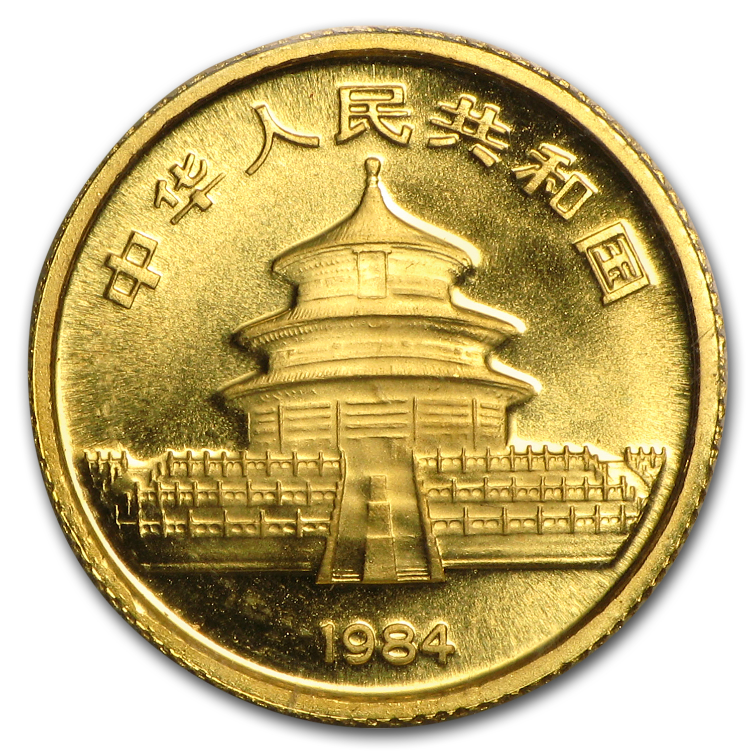 1984 China 1/20 oz Gold Panda BU (Sealed)