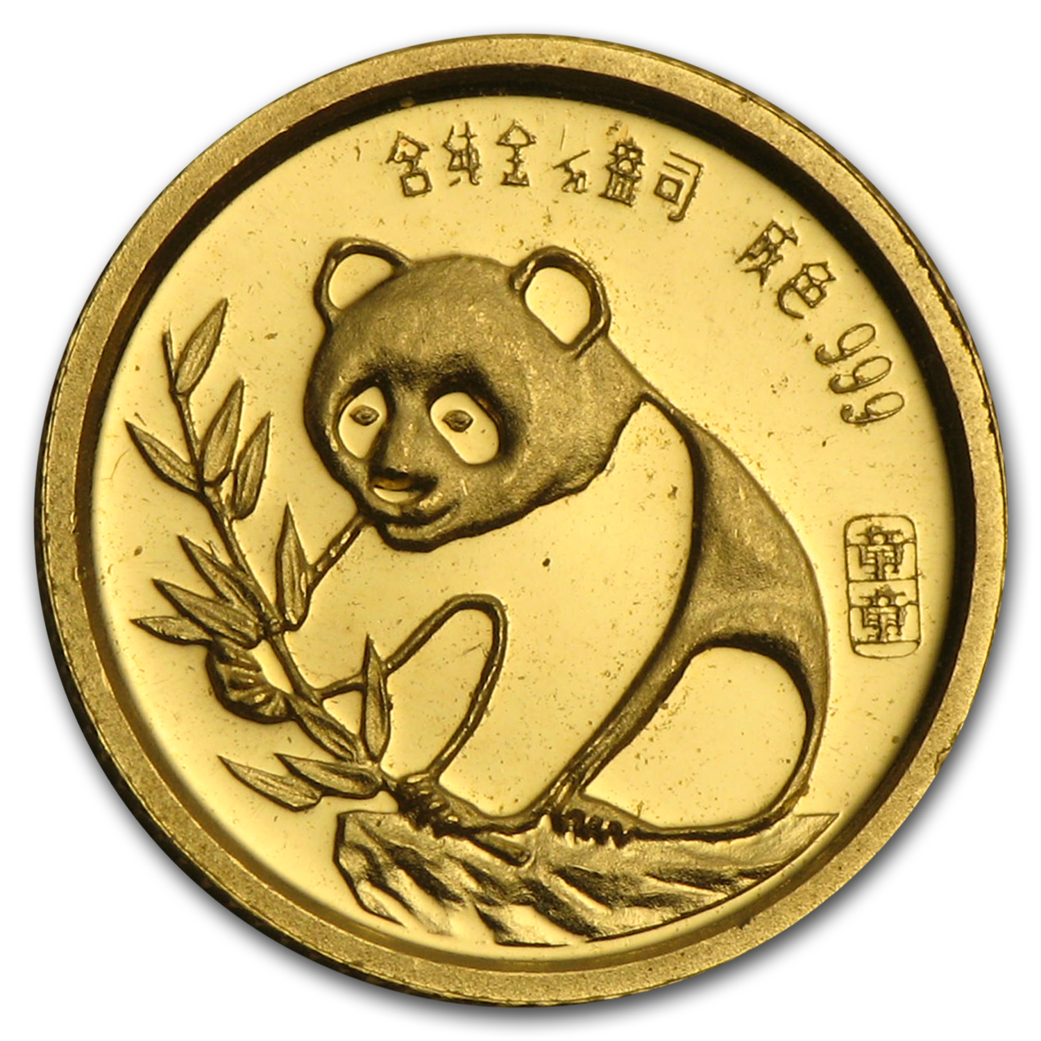 1987 China 1/20 oz Gold Panda BU (Sino-Japanese Friendship)