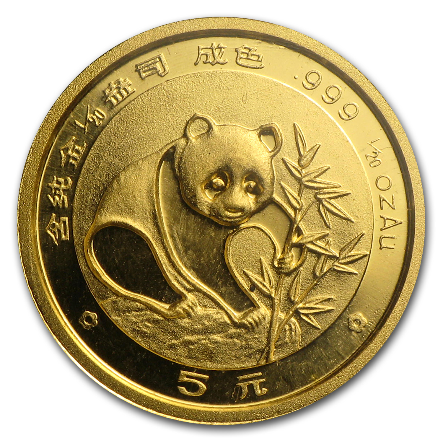 1988 China 1/20 oz Gold Panda BU (Sealed)