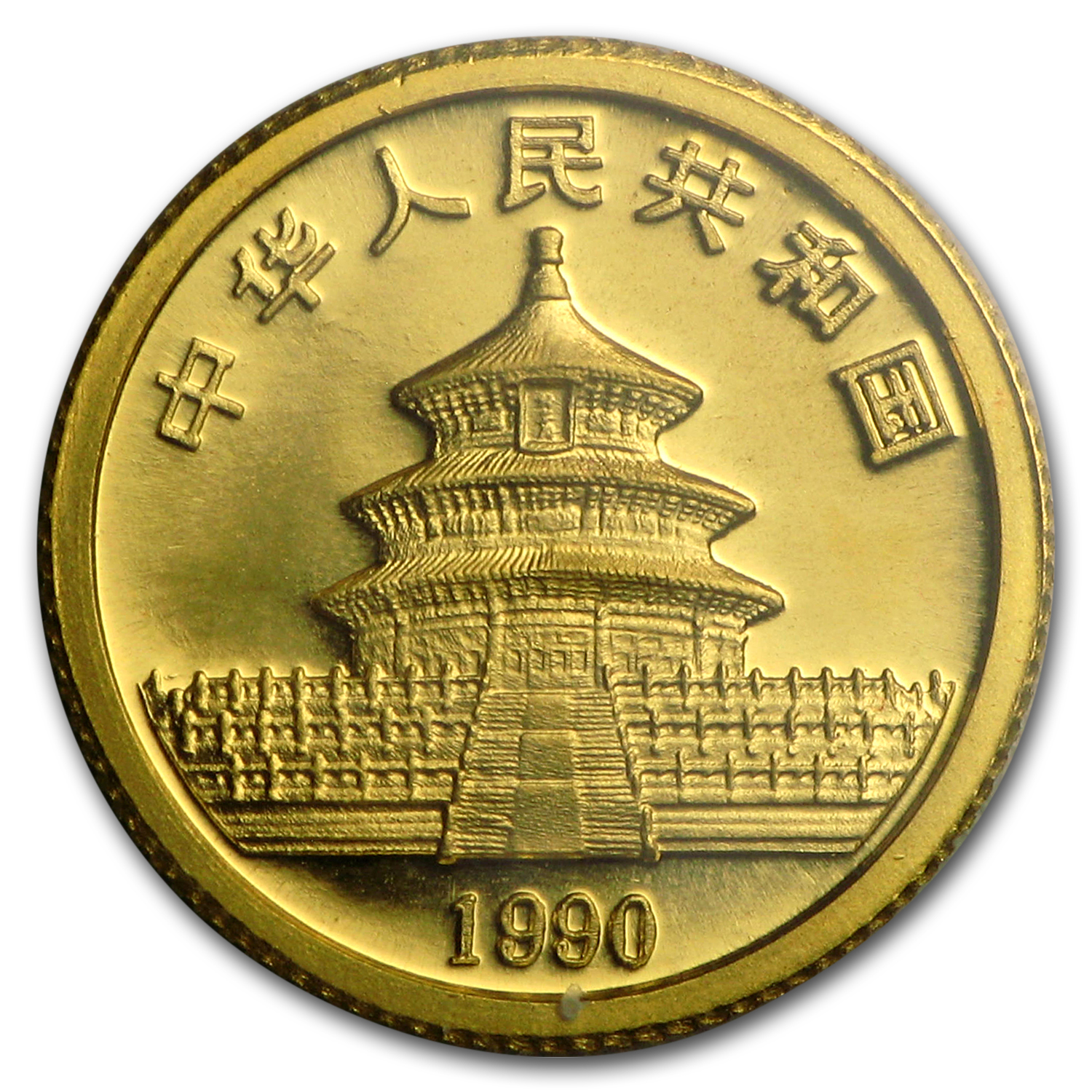 1990 China 1/20 oz Gold Panda Large Date BU (Sealed)
