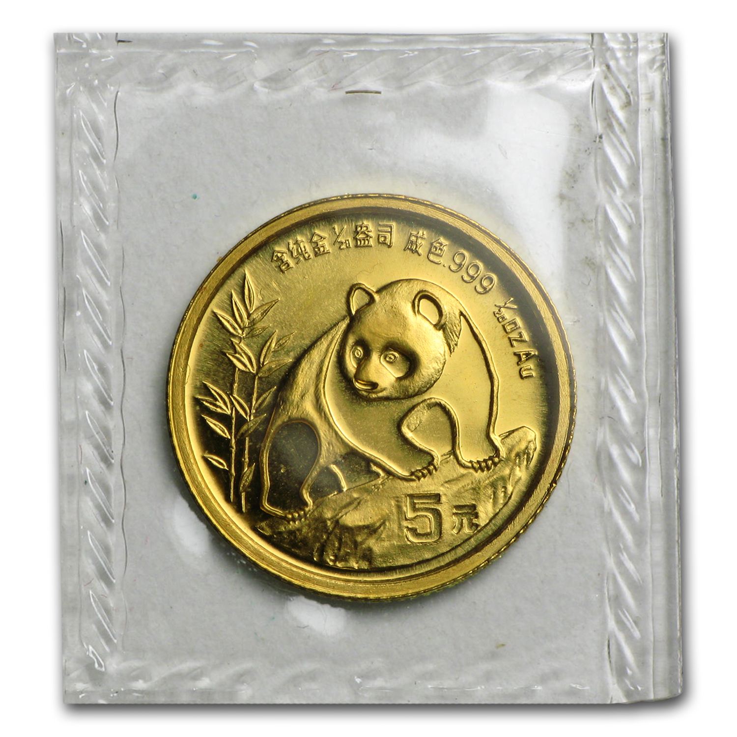 1990 (1/20 oz) Gold Chinese Pandas - Large Date (Sealed)