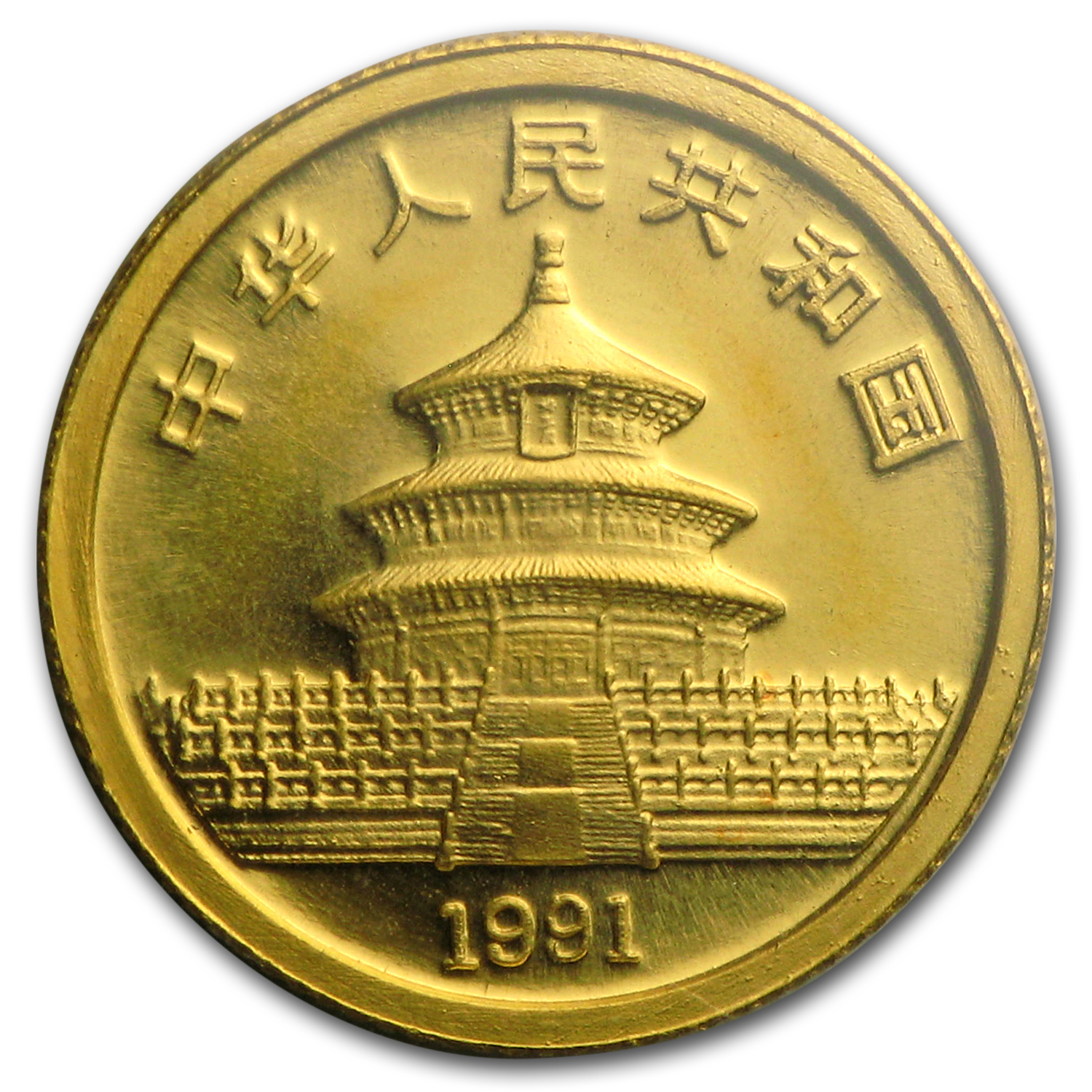 1991 China 1/20 oz Gold Panda Large Date BU (Sealed)