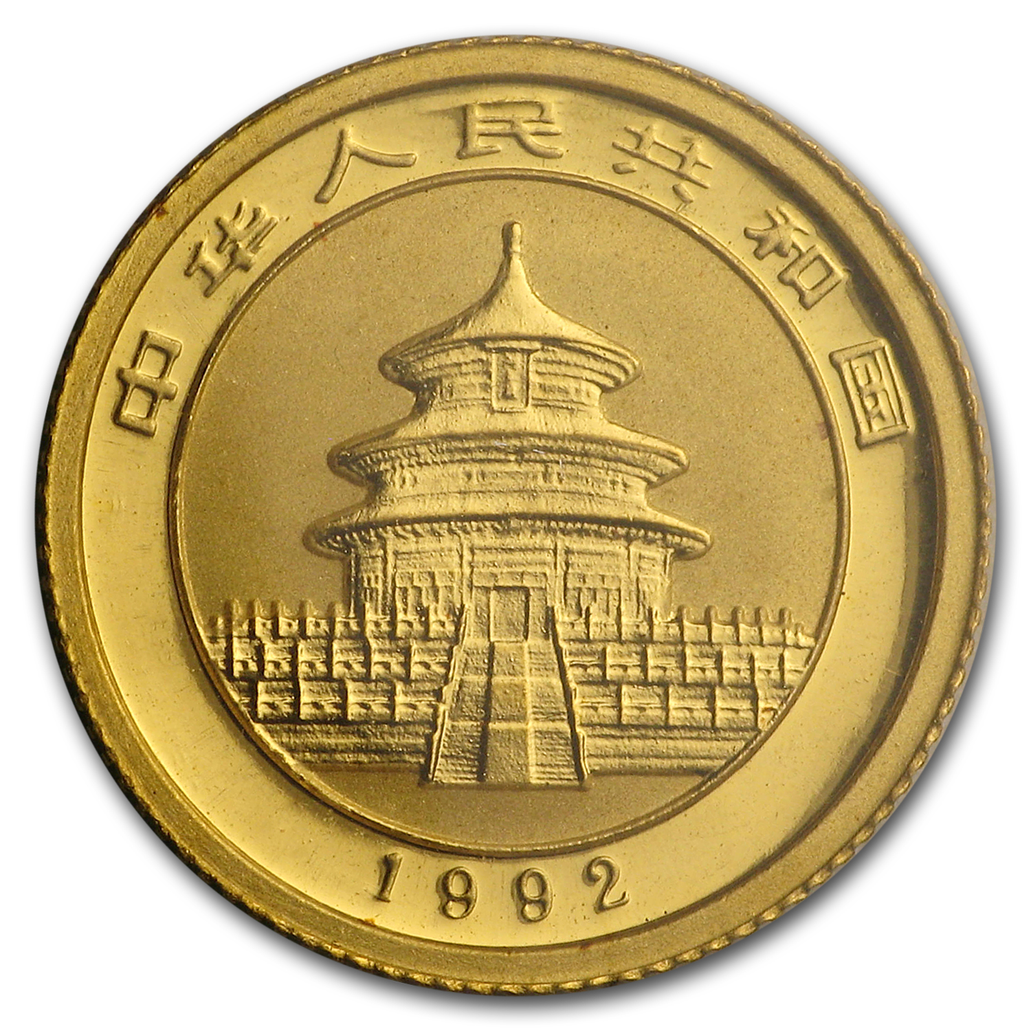 1992 China 1/20 oz Gold Panda BU (Sealed)