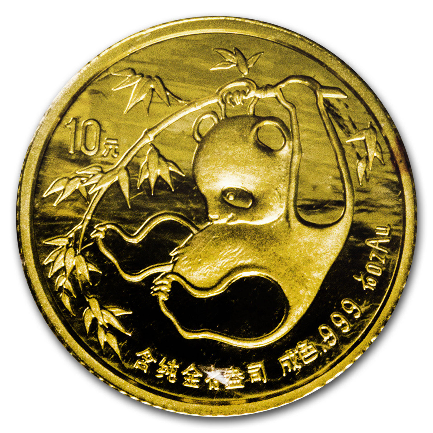1985 China 1/10 oz Gold Panda BU (Sealed)