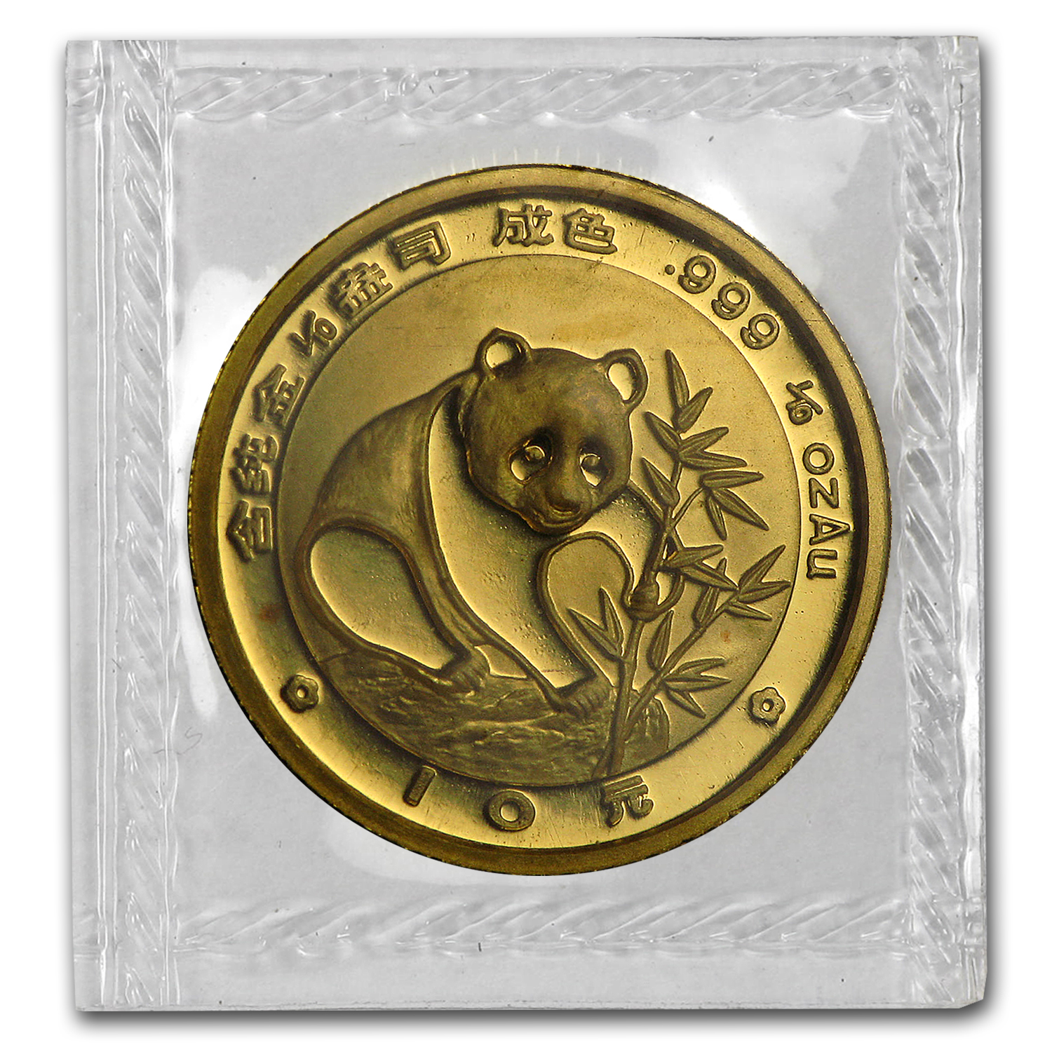 1988 1/10 oz Gold Chinese Panda BU (Sealed)