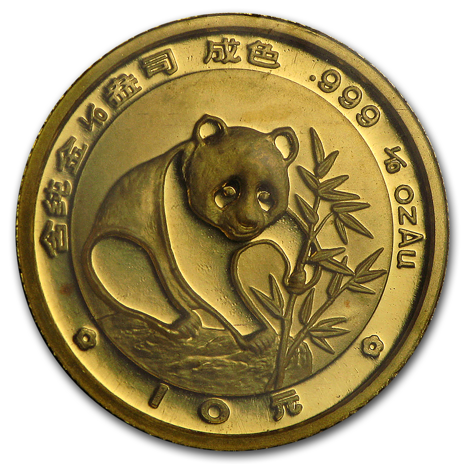 1988 China 1/10 oz Gold Panda BU (Sealed)