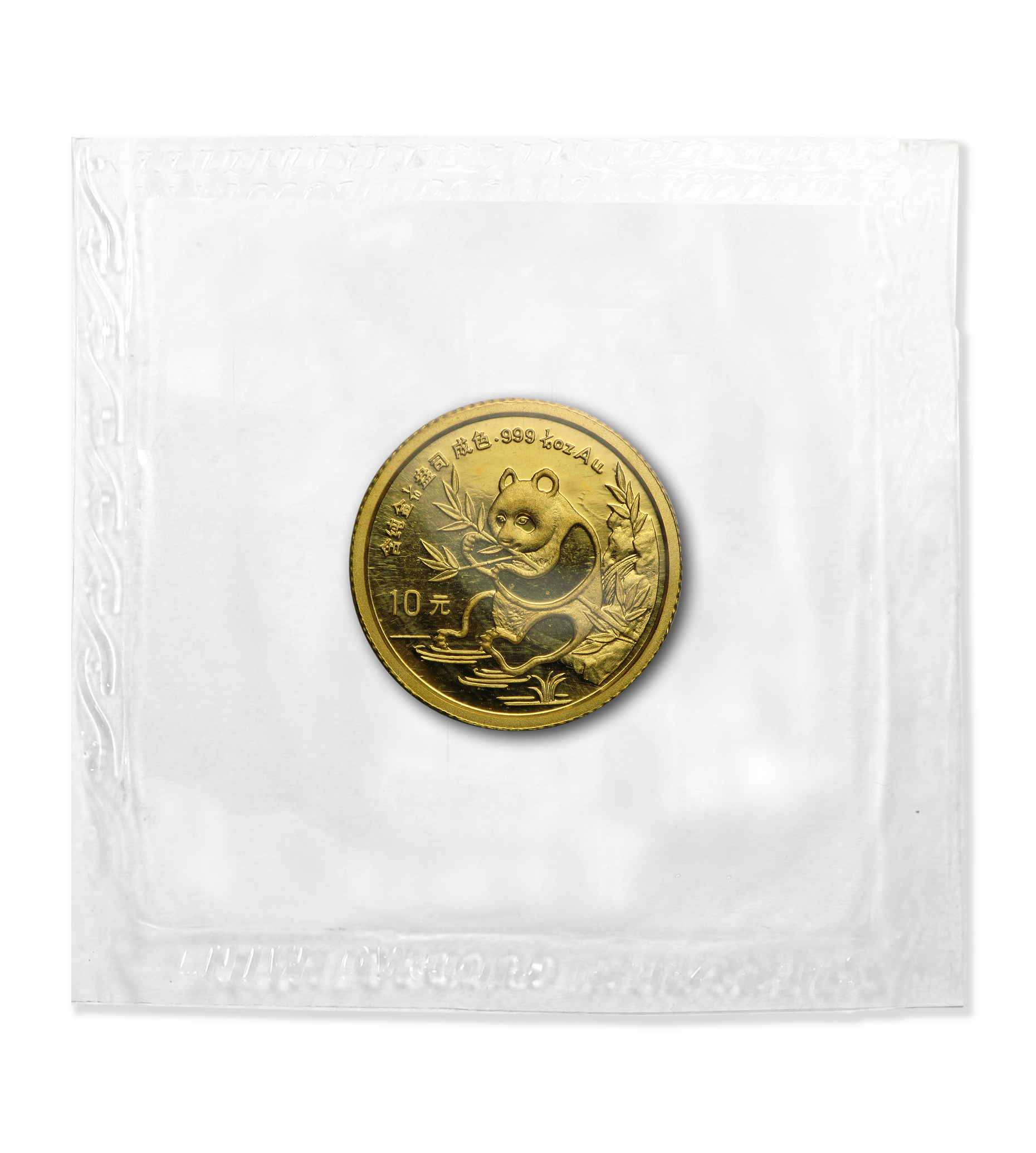 1991 (1/10 oz) Gold Chinese Pandas - Small Date (Sealed)