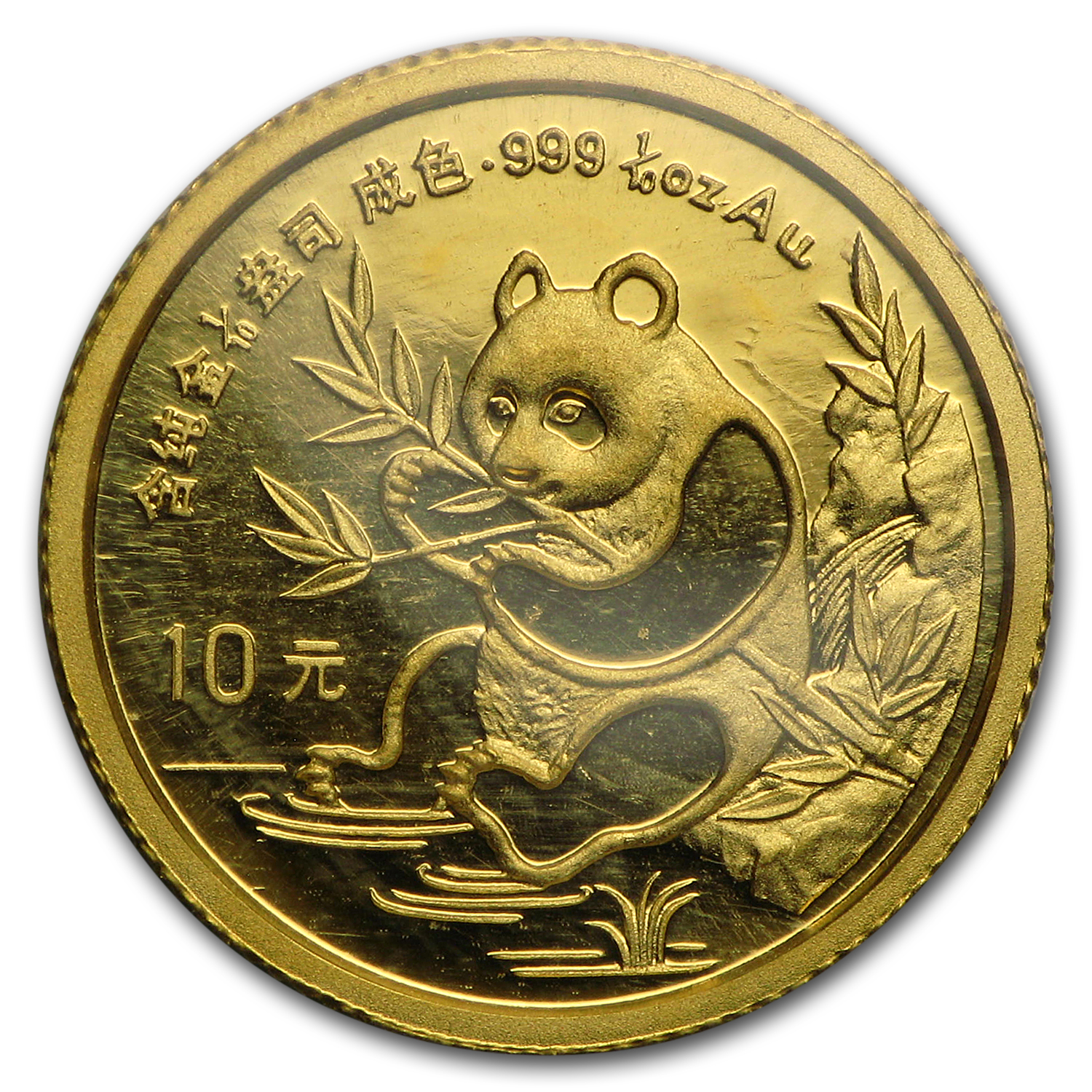 1991 China 1/10 oz Gold Panda Small Date BU (Sealed)
