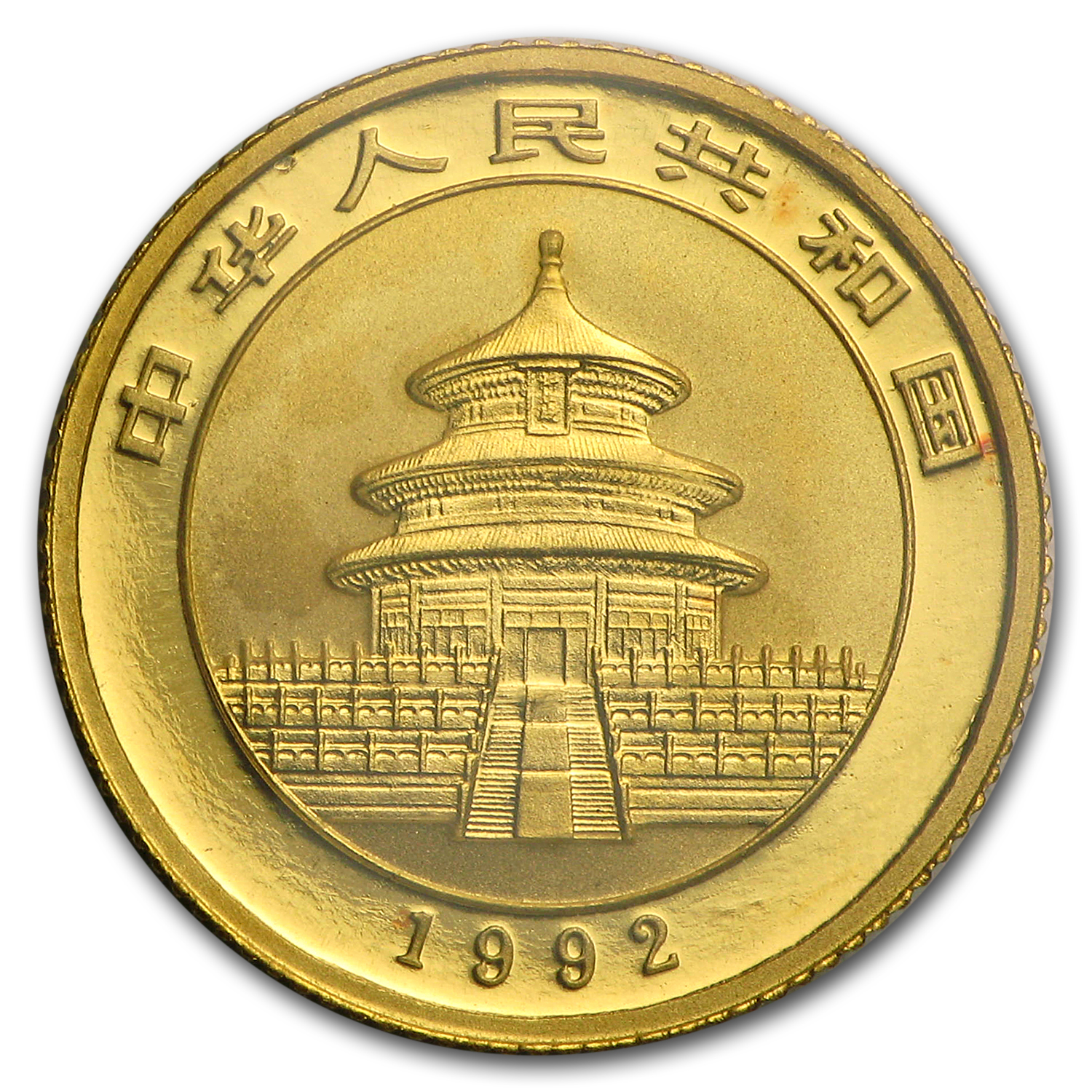 1992 China 1/10 oz Gold Panda BU (Sealed)
