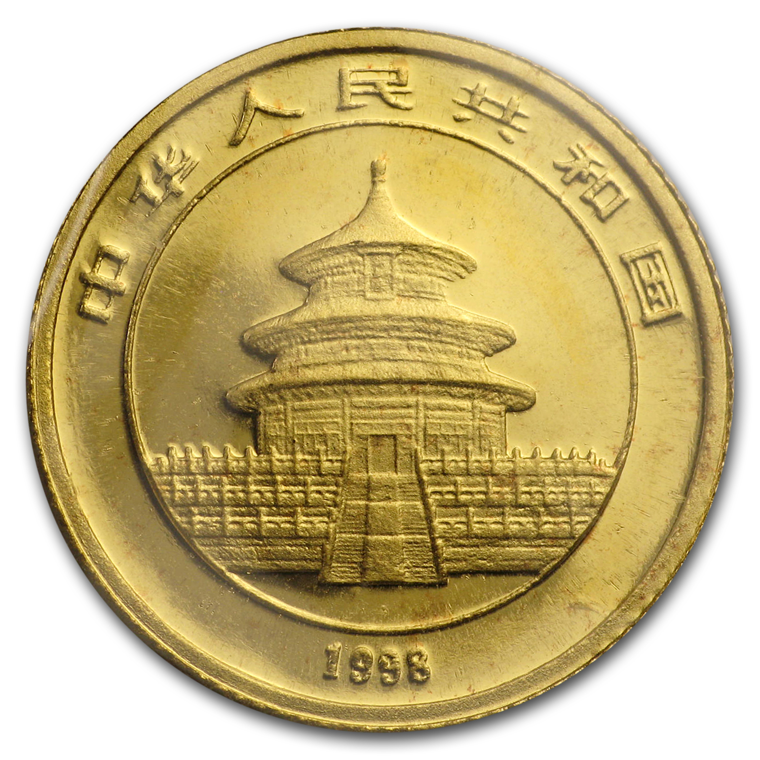 1998 China 1/10 oz Gold Panda Small Date BU (Sealed)