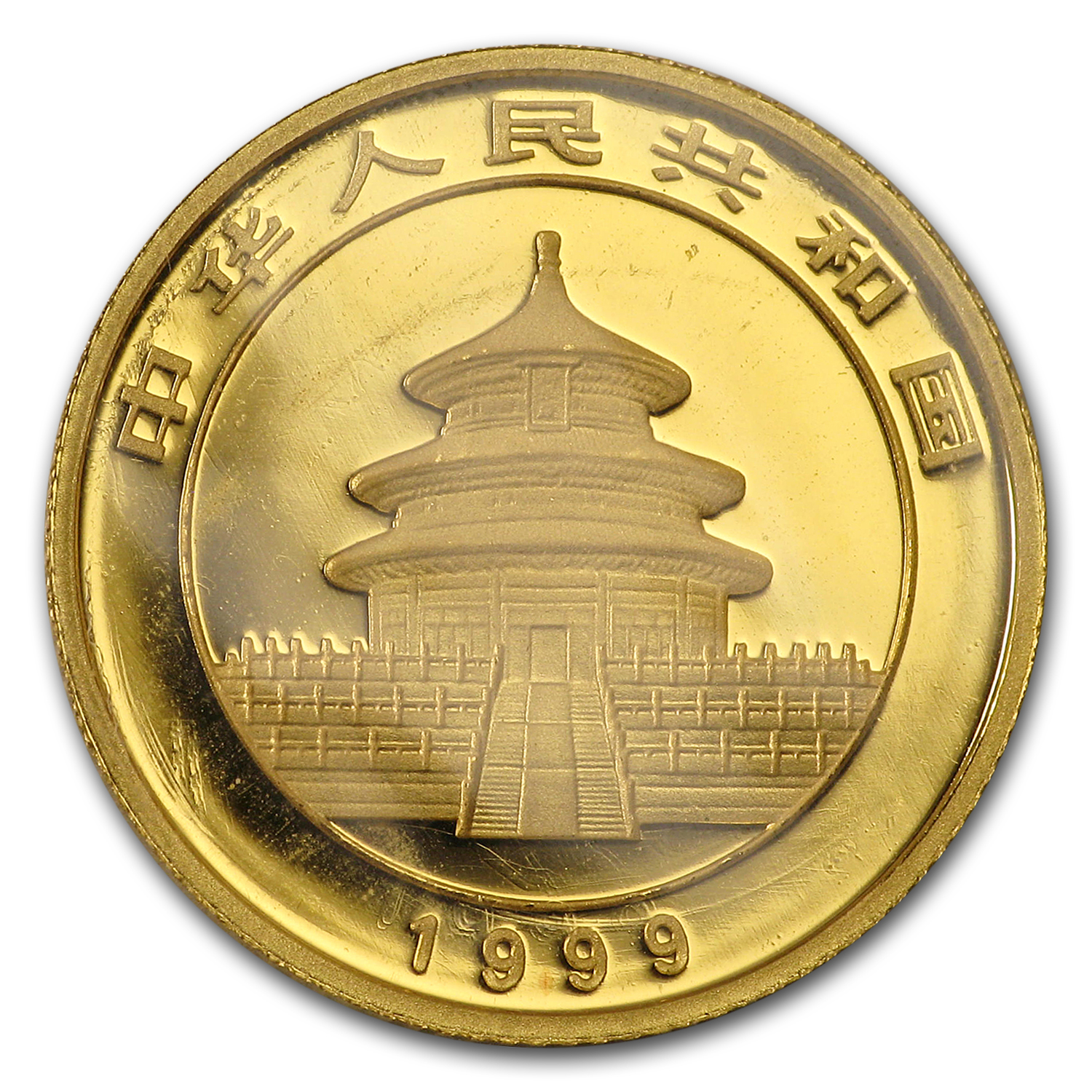 1999 China 1/10 oz Gold Panda BU (Sealed)