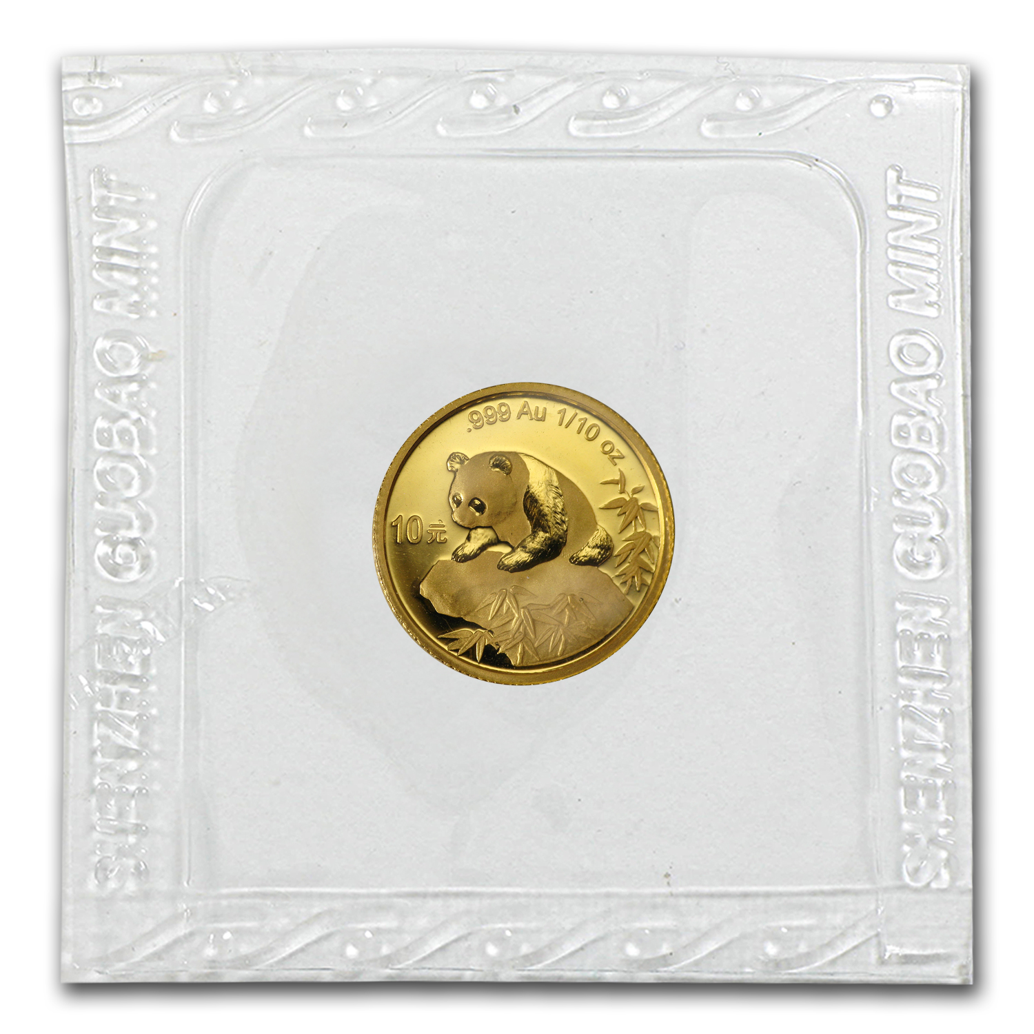1999 (1/10 oz) Gold Chinese Pandas - (Sealed)