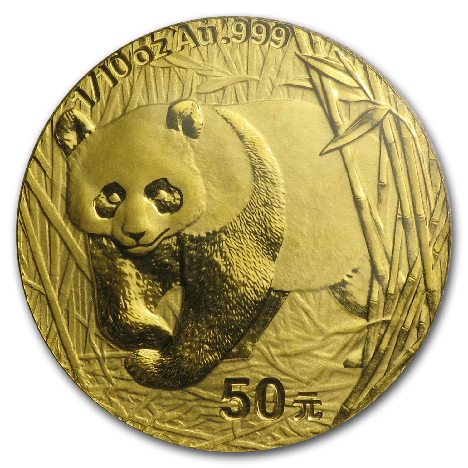 2002 China 1/10 oz Gold Panda BU (Sealed)