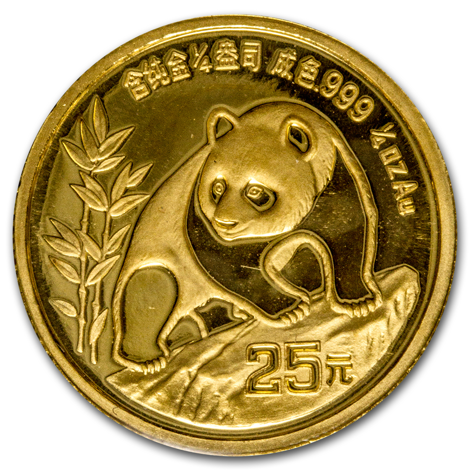 1990 (1/4 oz) Gold Chinese Pandas - Large Date (Sealed)