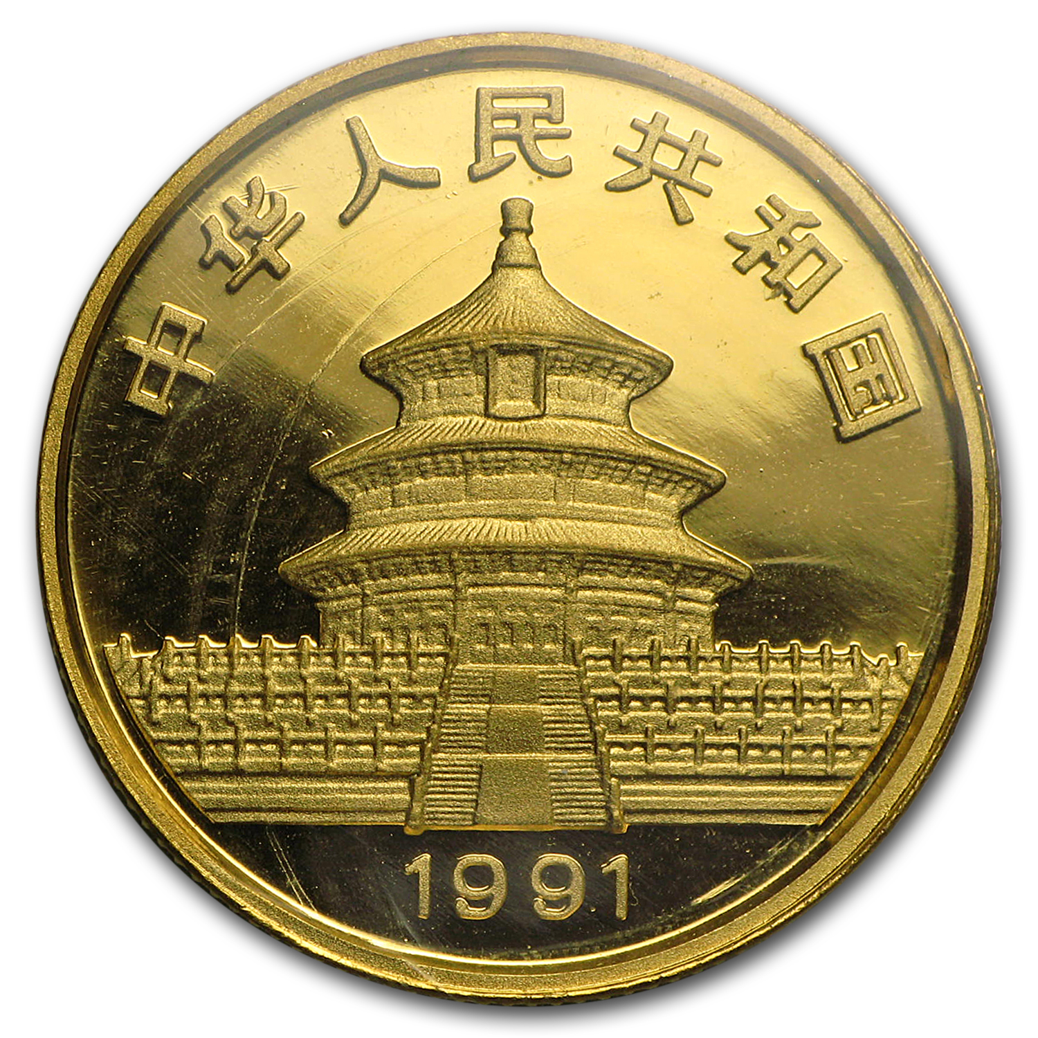 1991 China 1/4 oz Gold Panda Small Date BU (Sealed)
