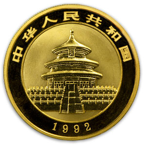 1992 China 1/4 oz Gold Panda Small Date BU (Sealed)
