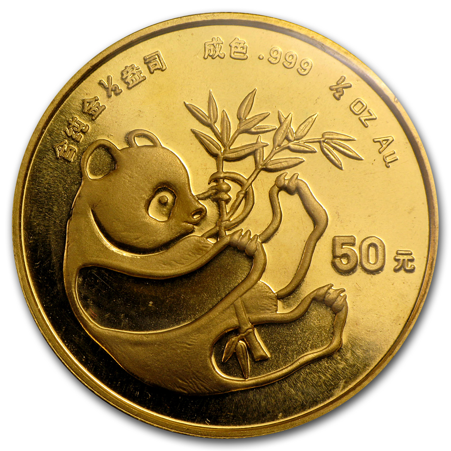 1984 1/2 oz Gold Chinese Panda BU (Sealed)