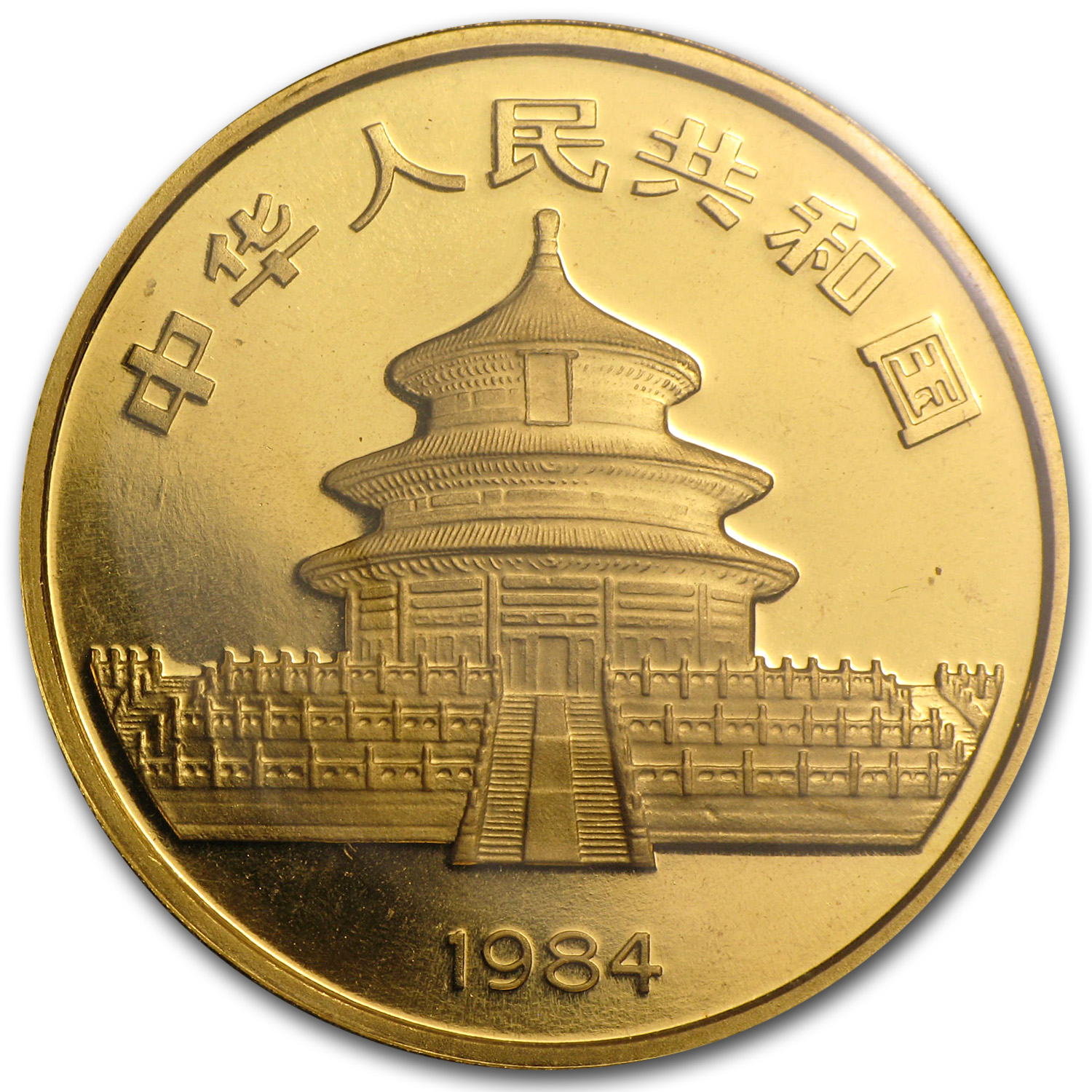 1984 China 1/2 oz Gold Panda BU (Sealed)